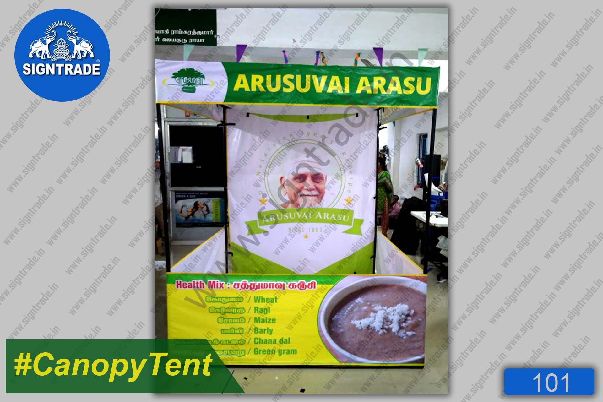 Arusuvai Arasu - Canopy Tent