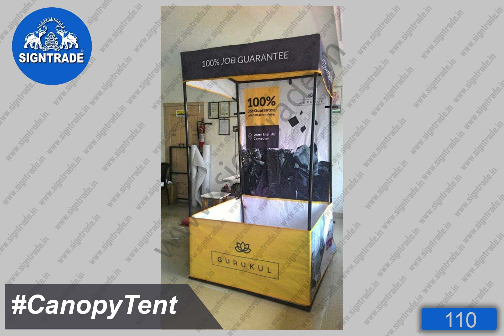 Gurukul Job Consultancy - Canopy Tent, Flat Roof Tent