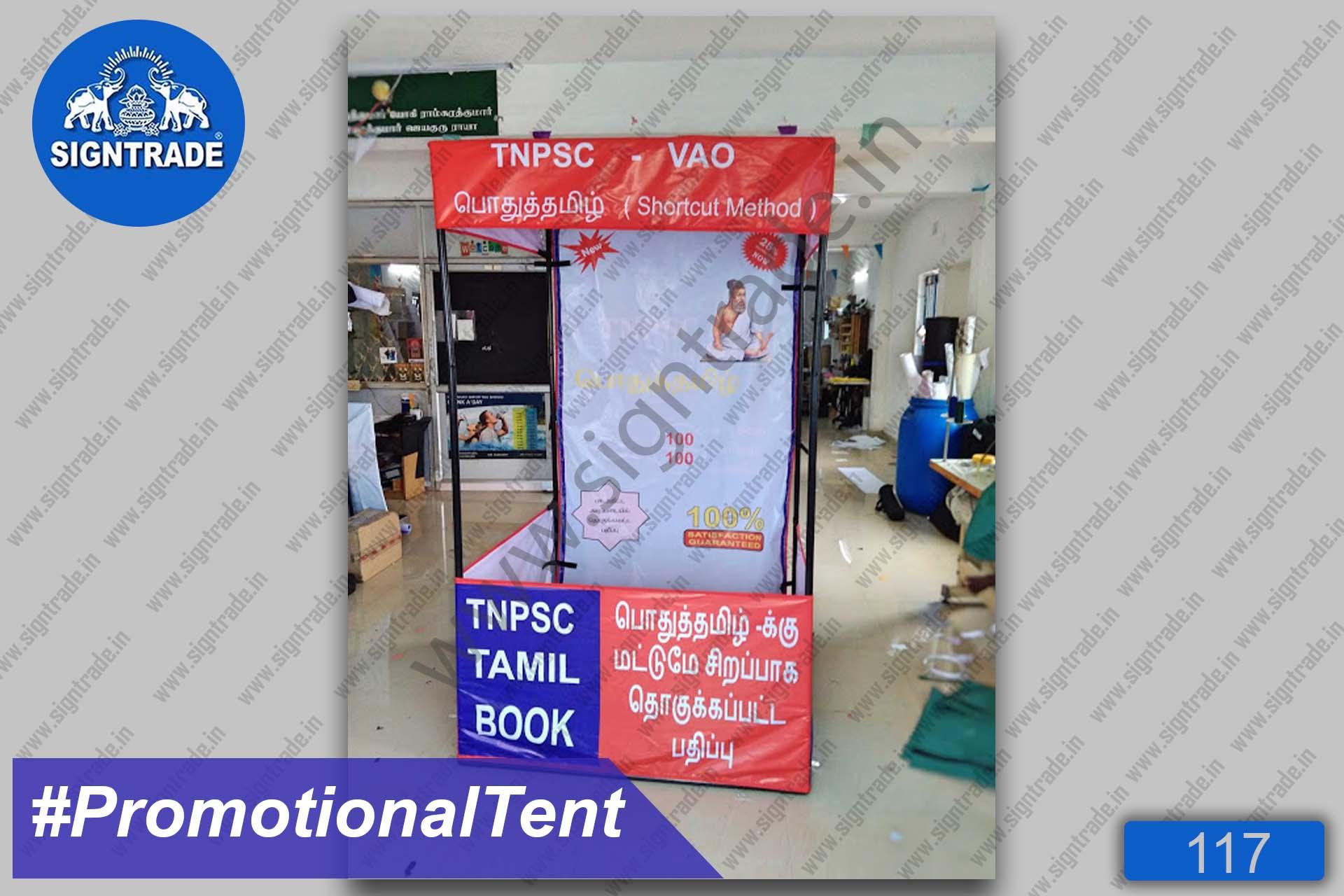 TNPSC Canopy Tent