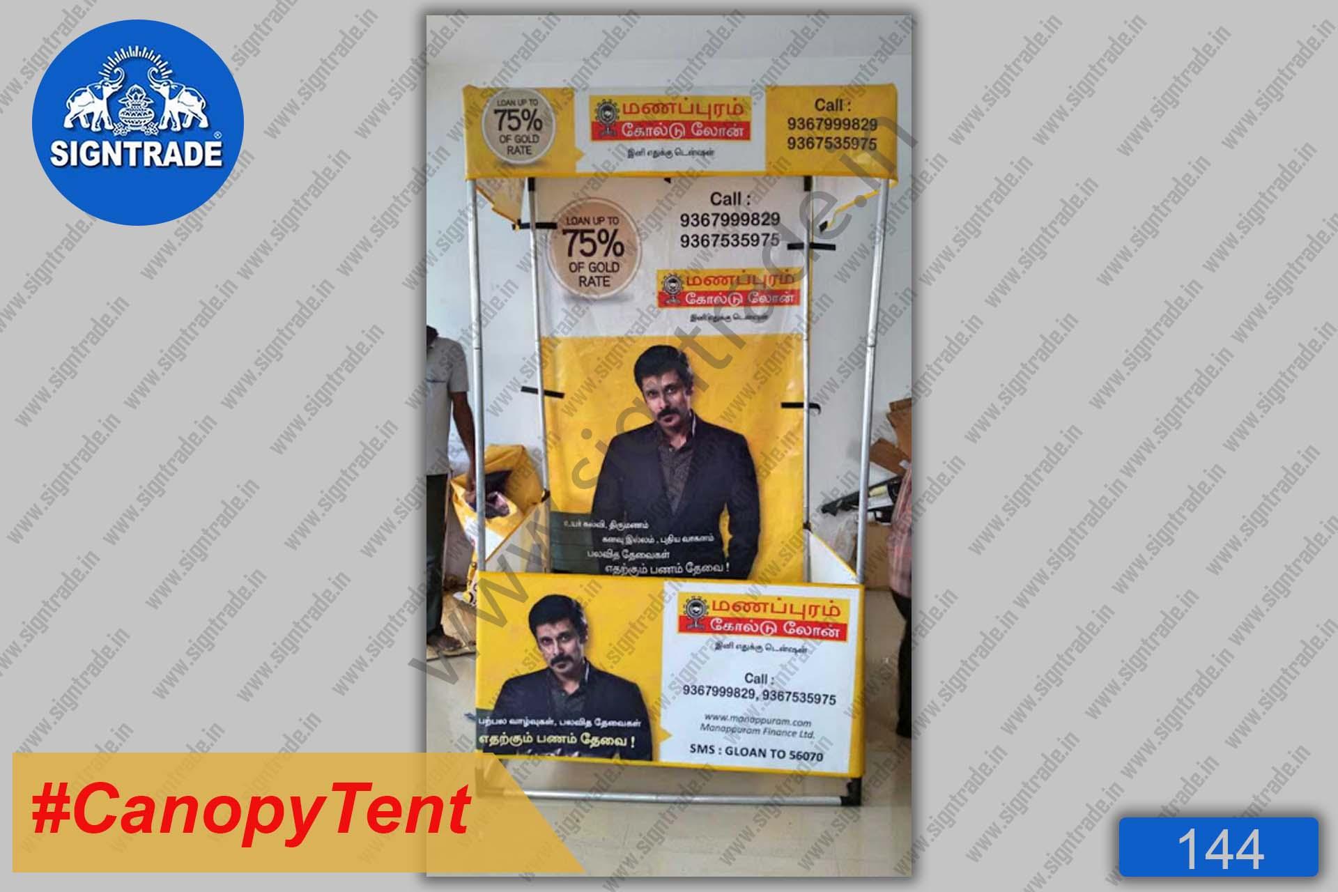 Flat Roof Tent, Canopy Tent - Manappuram Gold Loan