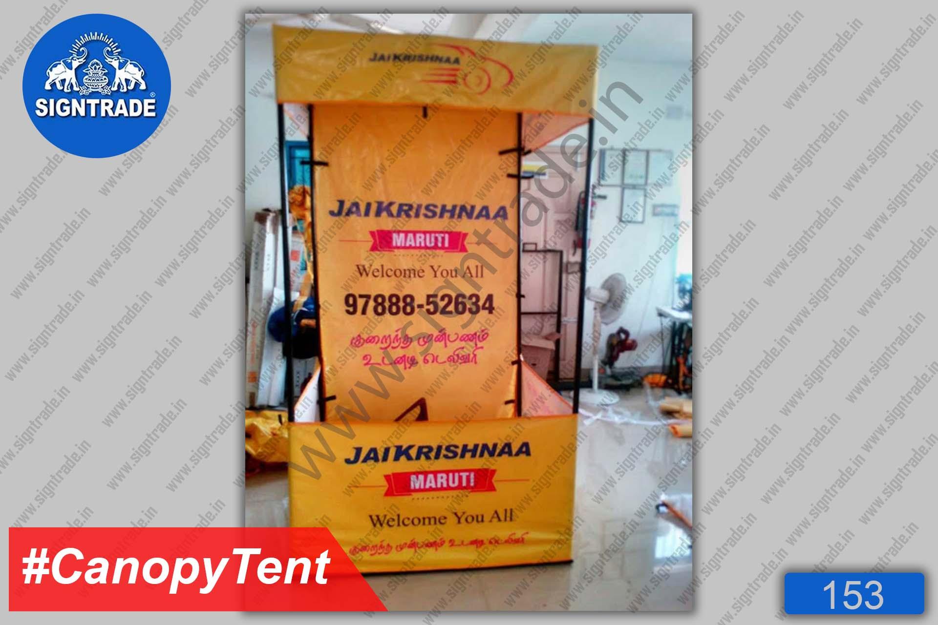 Flat Roof Tent, Canopy Tent - Jaikrishnaa Maruti