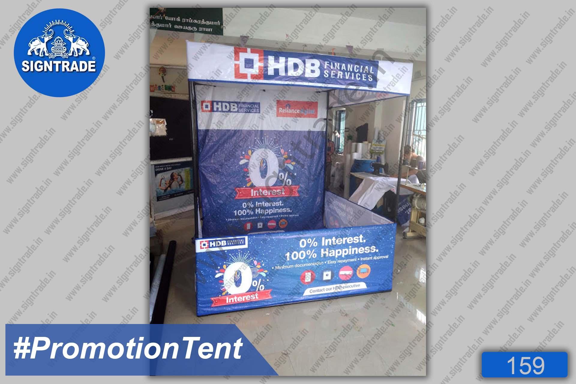 HDB - Canopy Tent