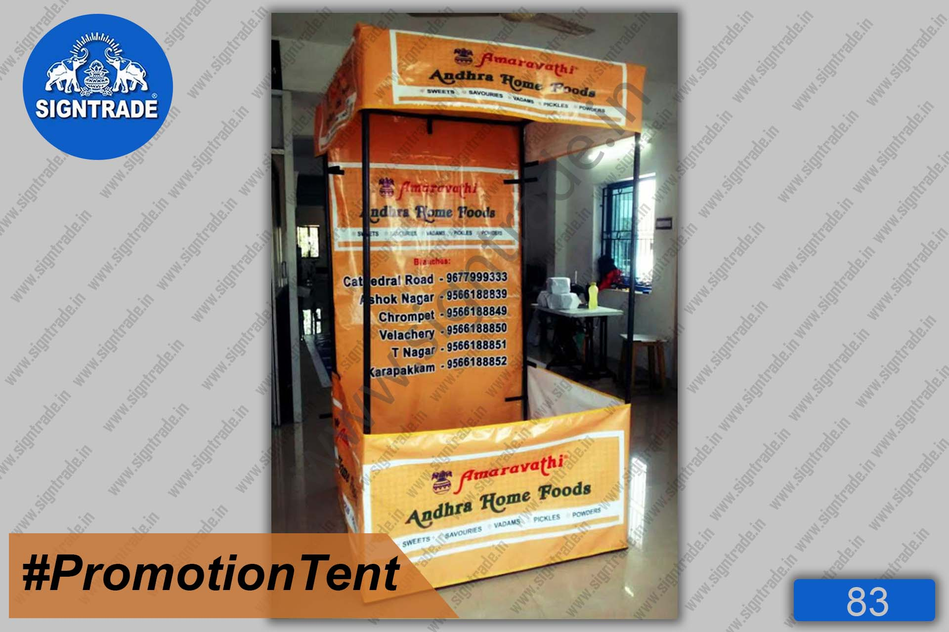 Canopy Tent Amaravathi Andhra Home Foods