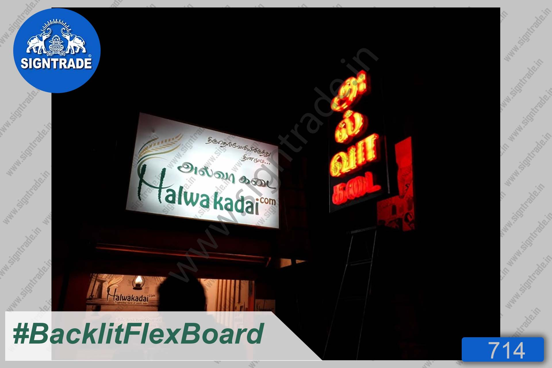 Halwakadai - Backlit Flex Board