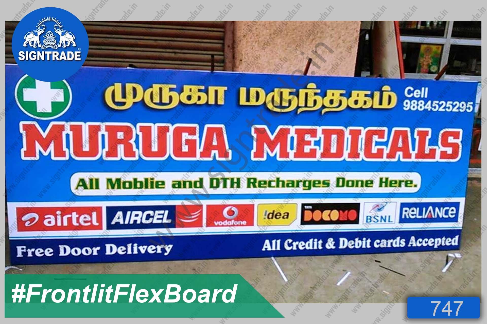 Muruga Medicals - Frontlit Flex Board