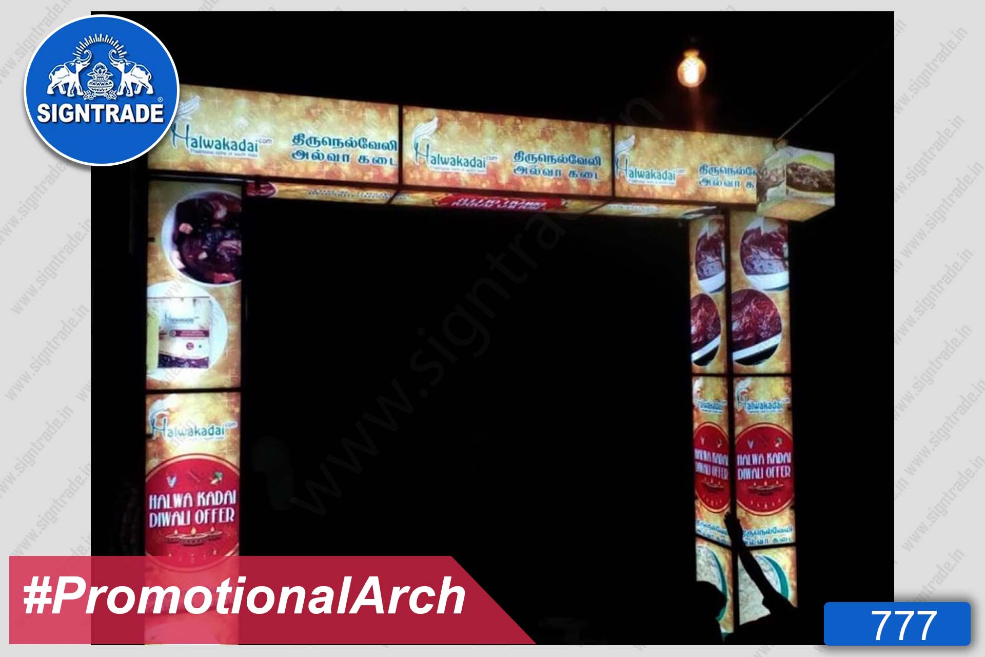 Tirunelveli Halwa Kadai - Promotional Arch