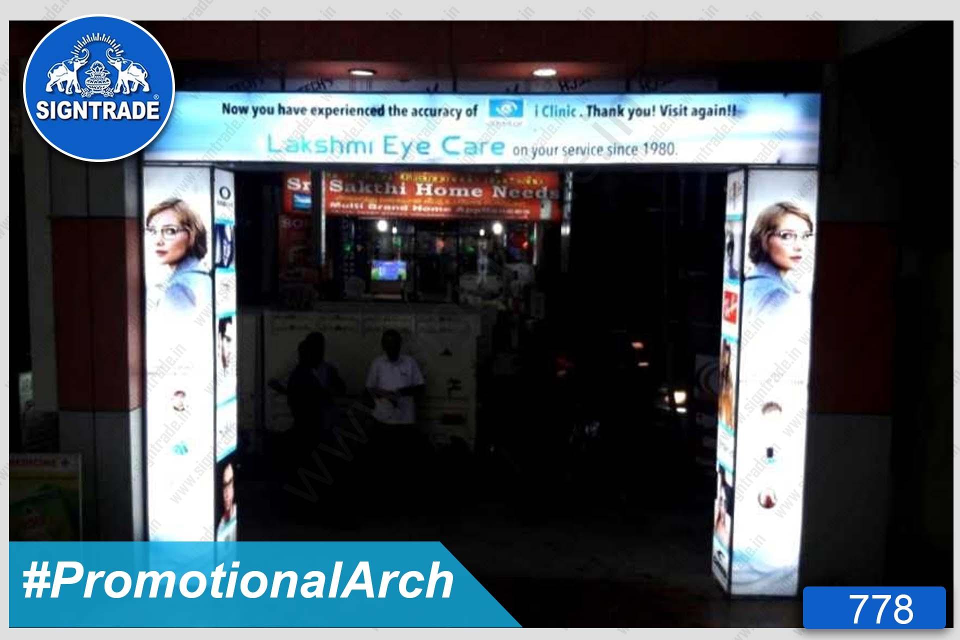 Lakshmi Eye Care - Promotional Arch