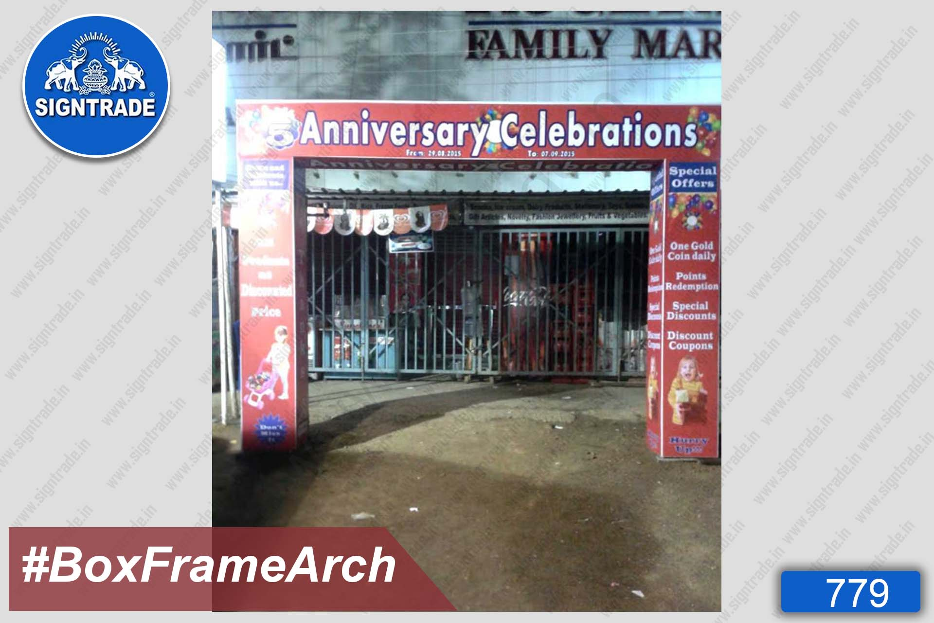 Anniversary Celebrations - Promotional Arch
