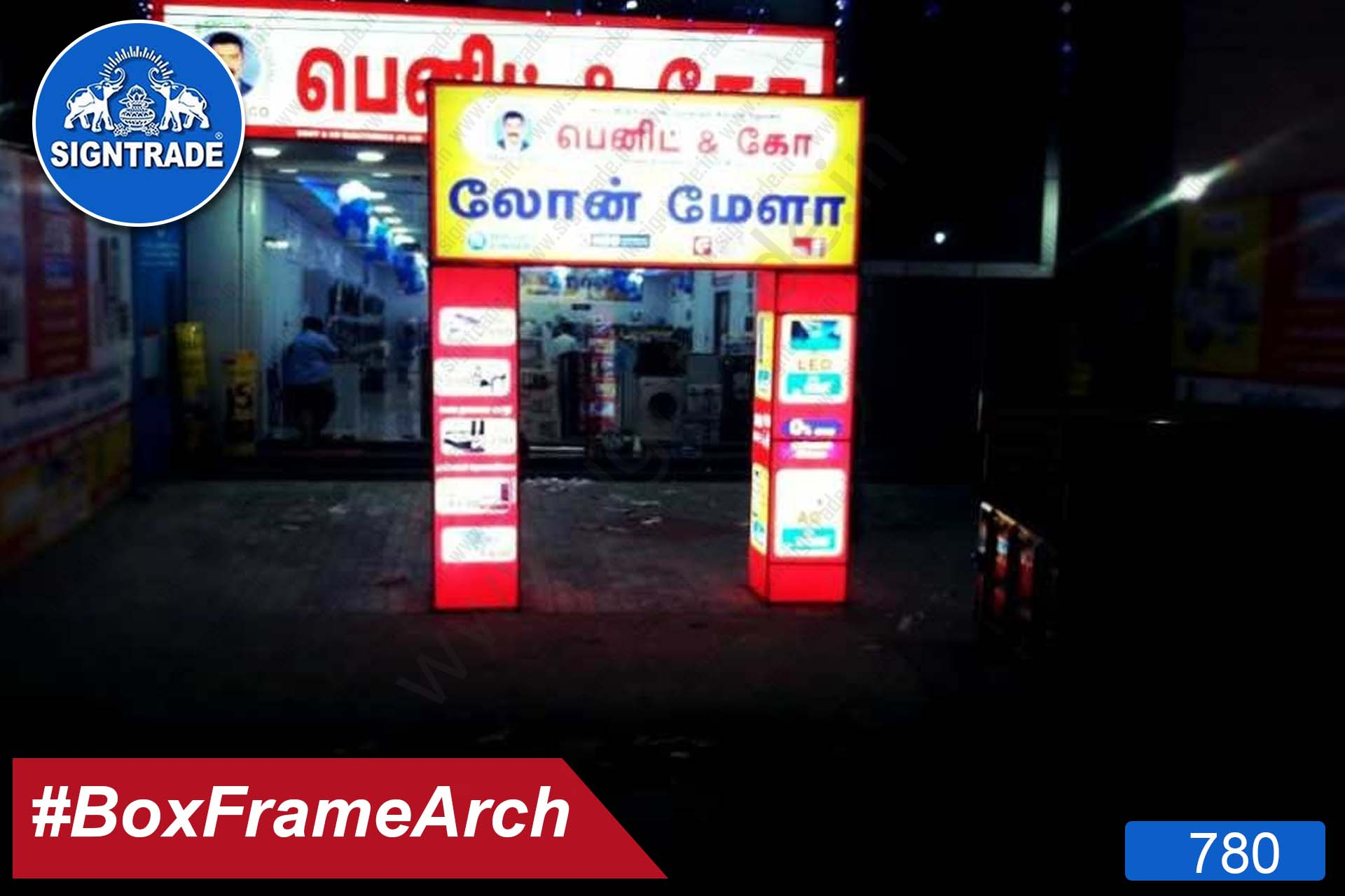 Benit & Co - Promotional Arch
