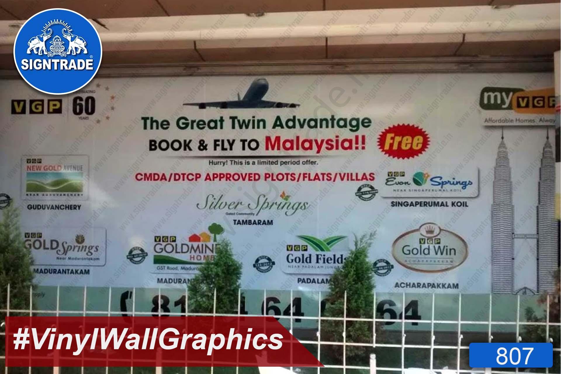 Wall Graphics - VGP Silver Springs