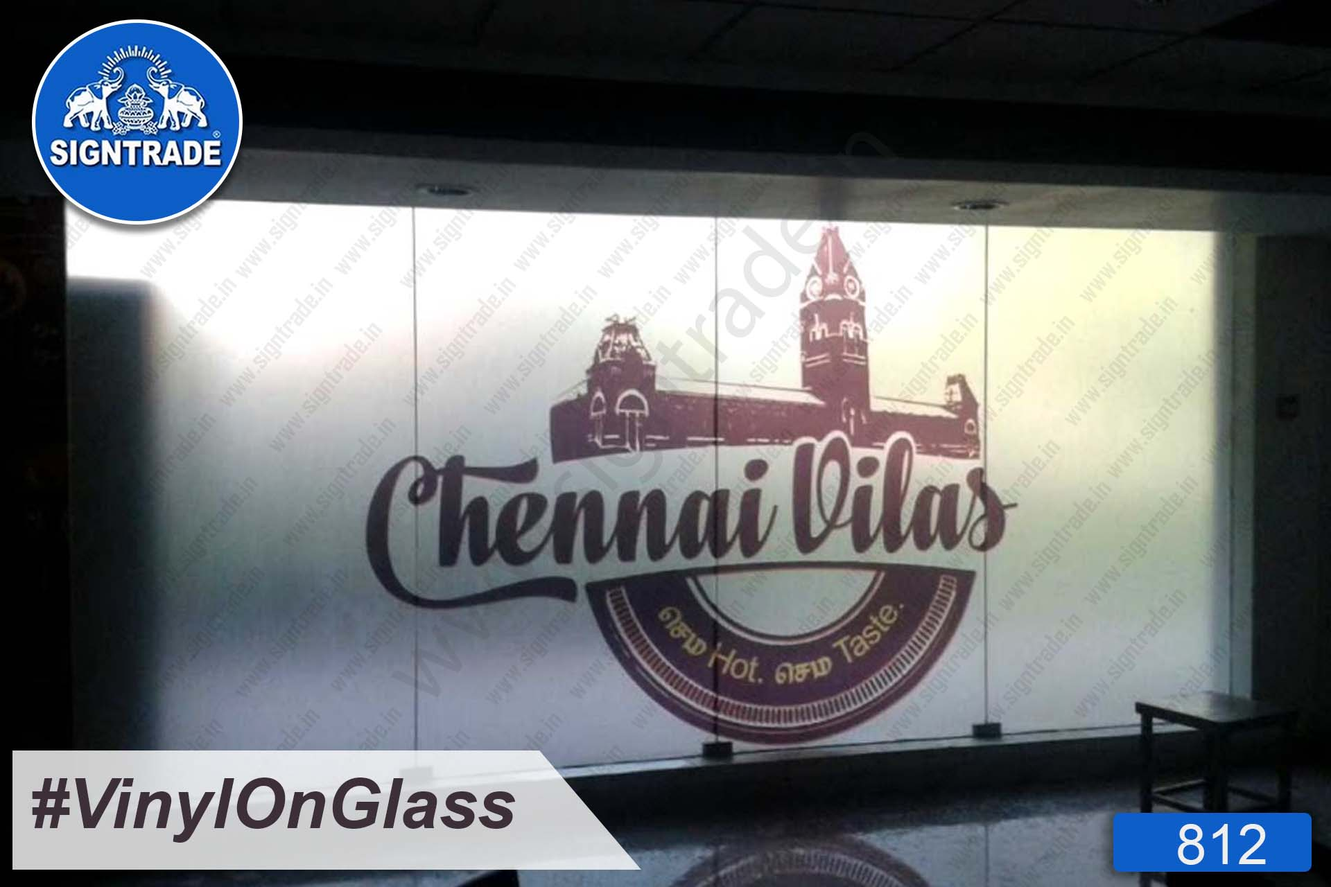 Wall Graphics - Chennai Vilas Restaurant