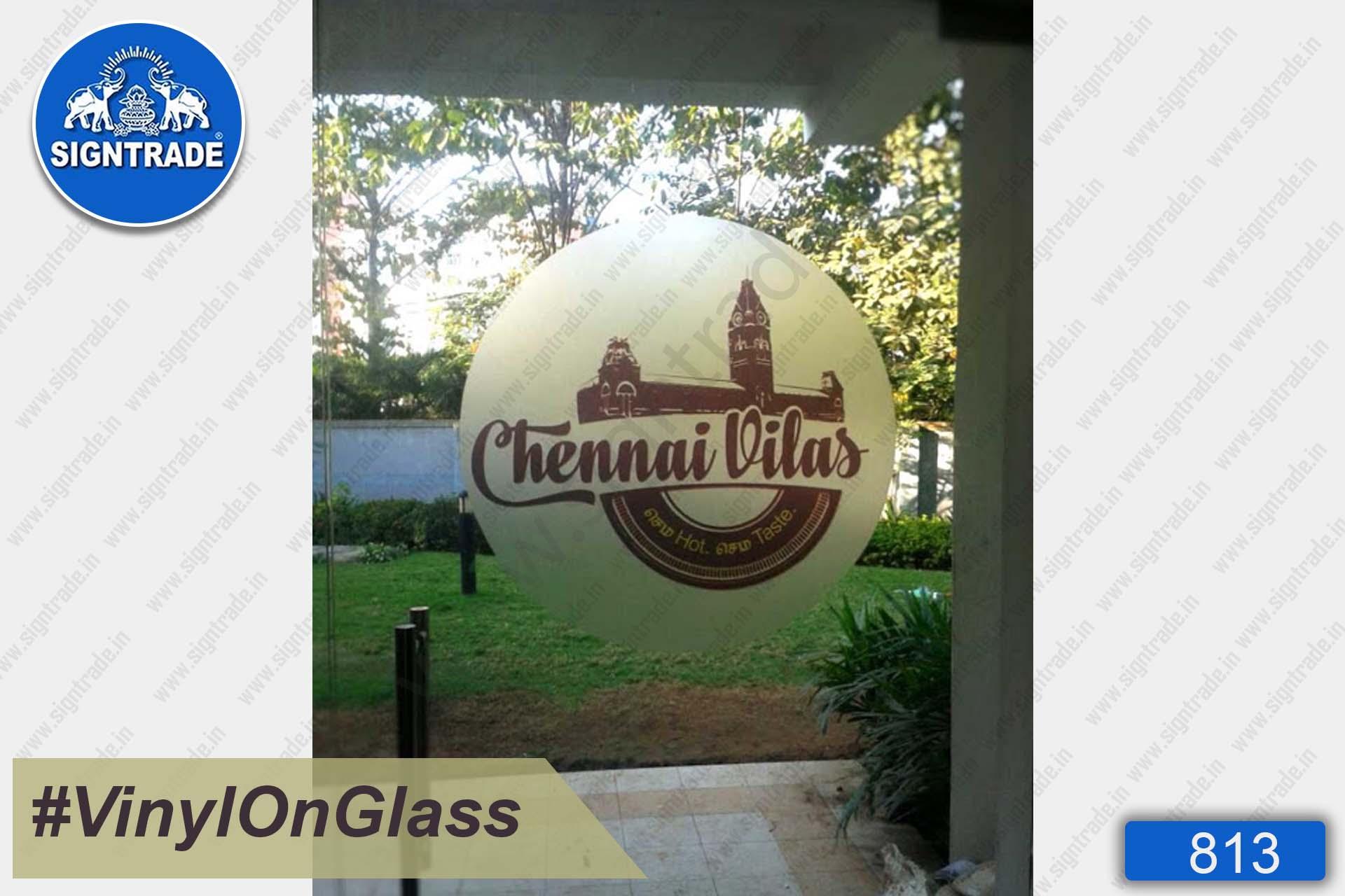Wall Graphics - Chennai Vilas Restaurant