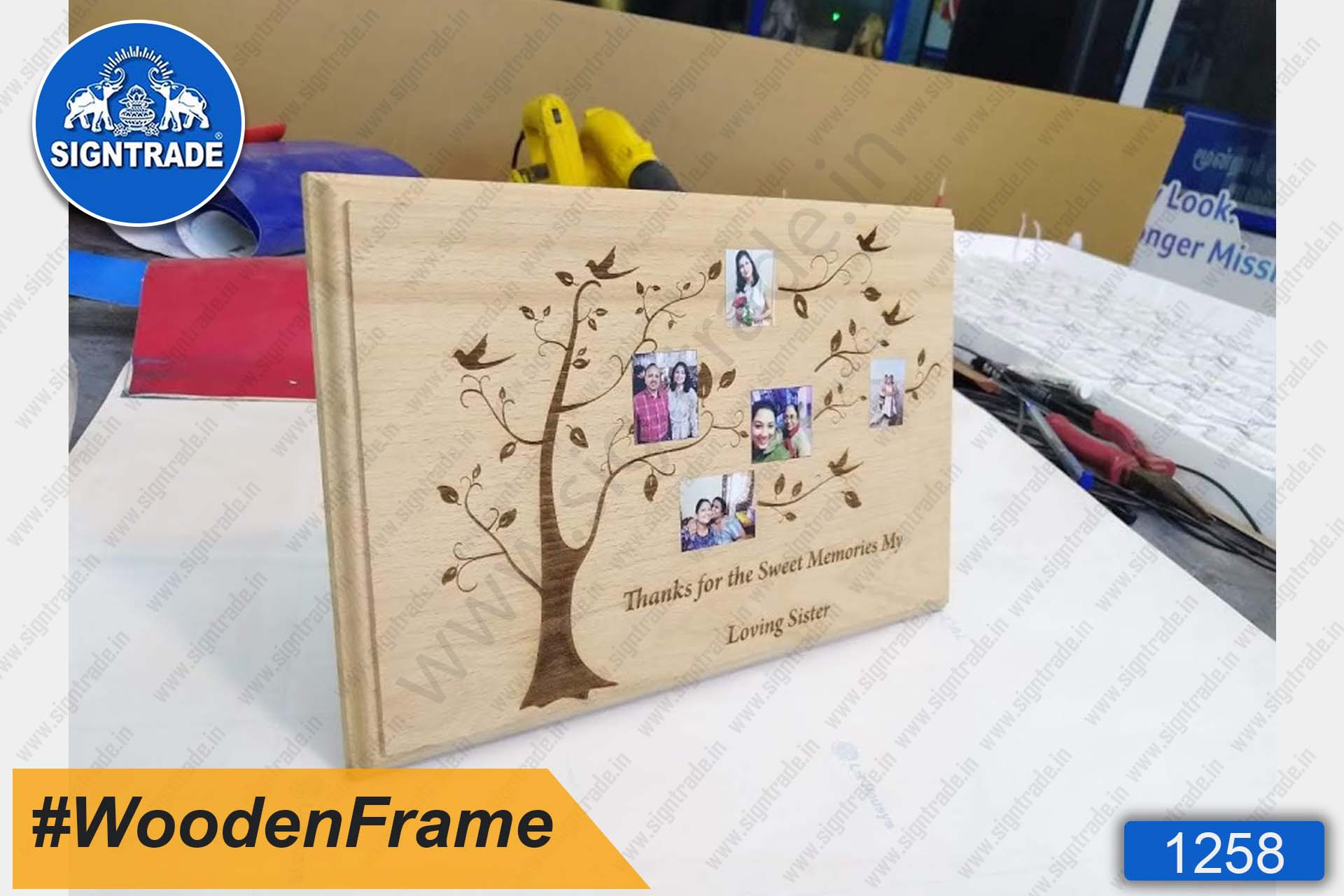 Sweet Memories Wooden Frame