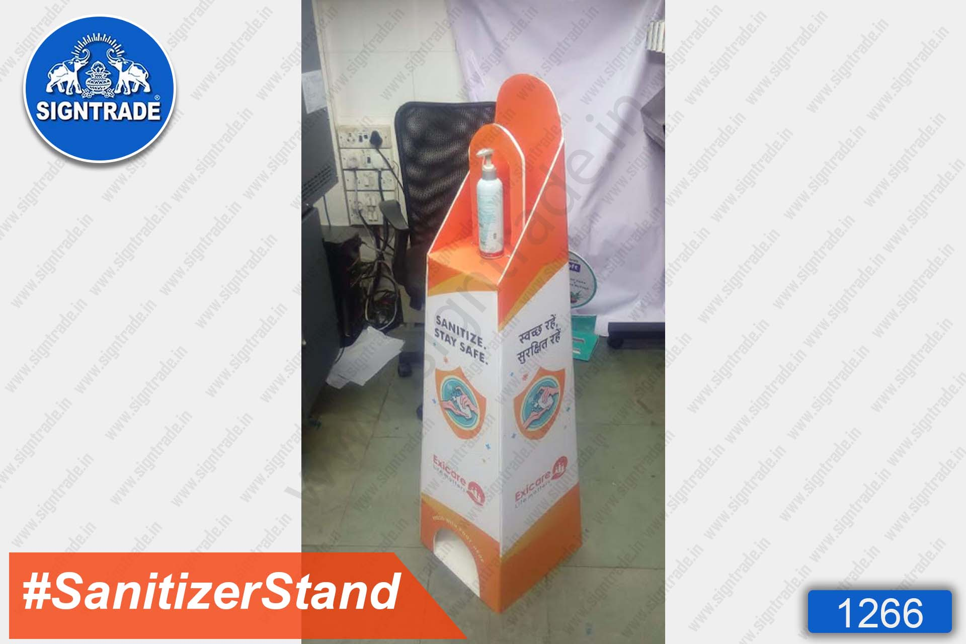 Sanitizer Stand (Red)