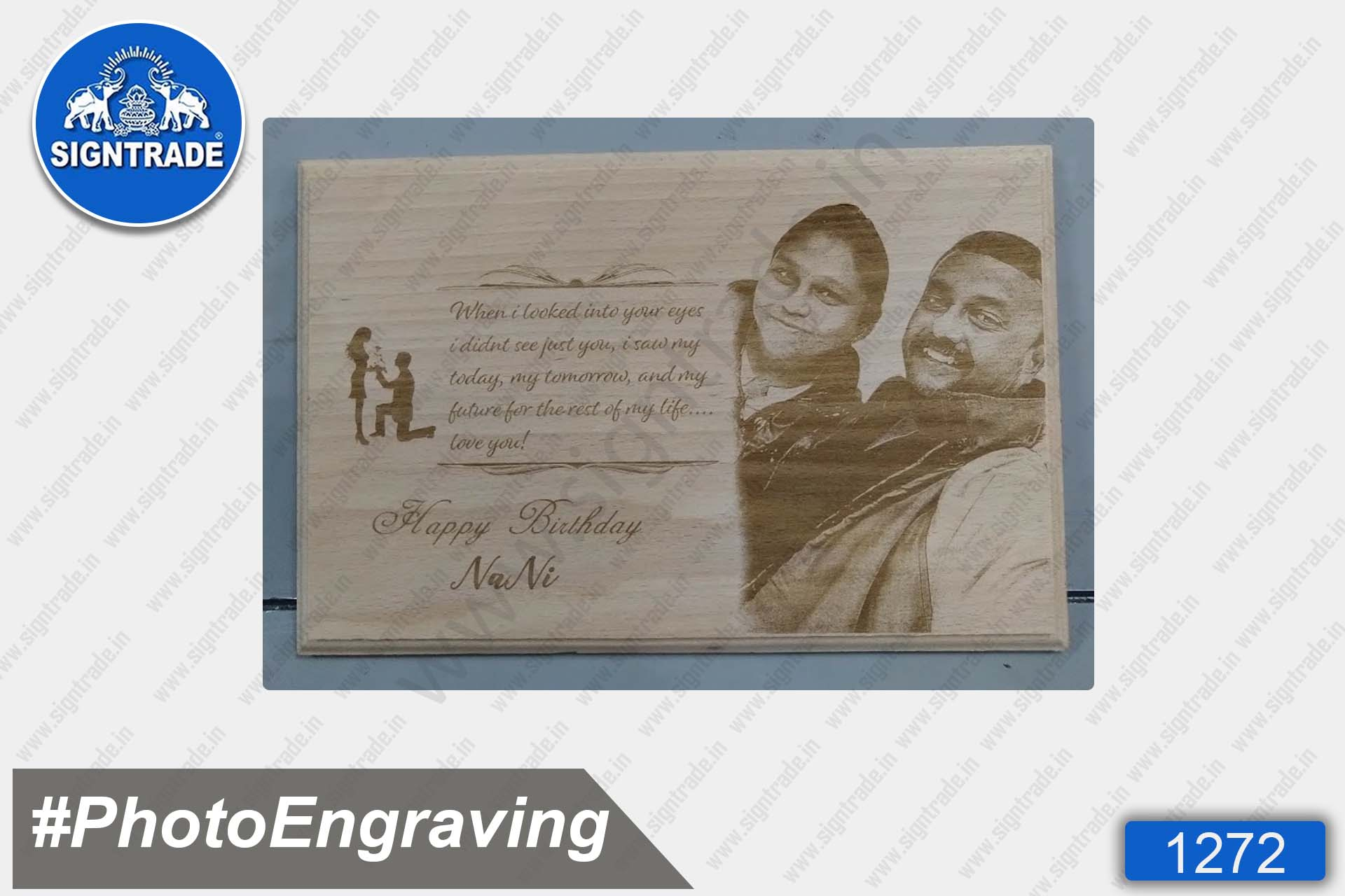 Photo Engraving on Wood (BirthDay)