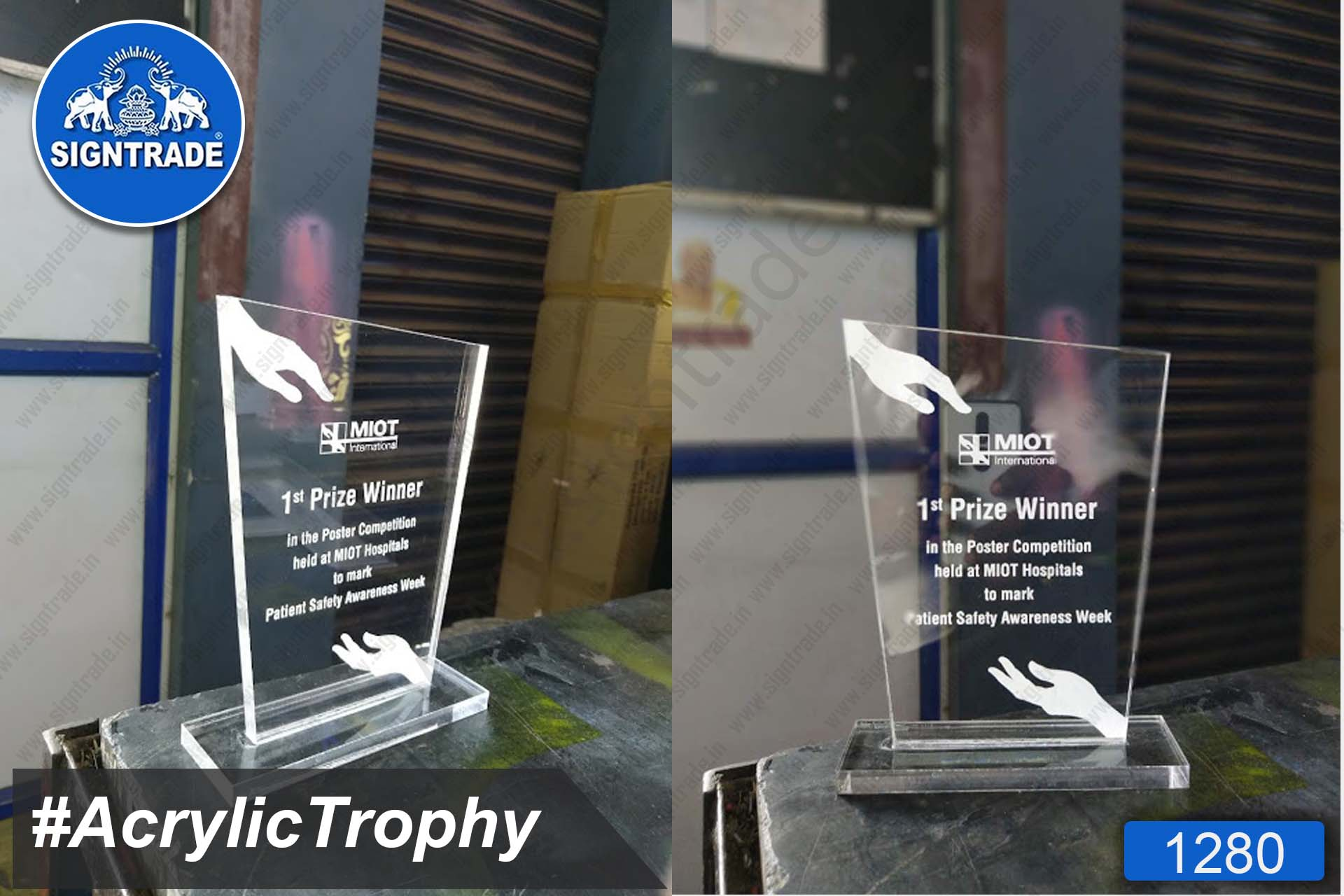Acrylic Trophy (MIOT)