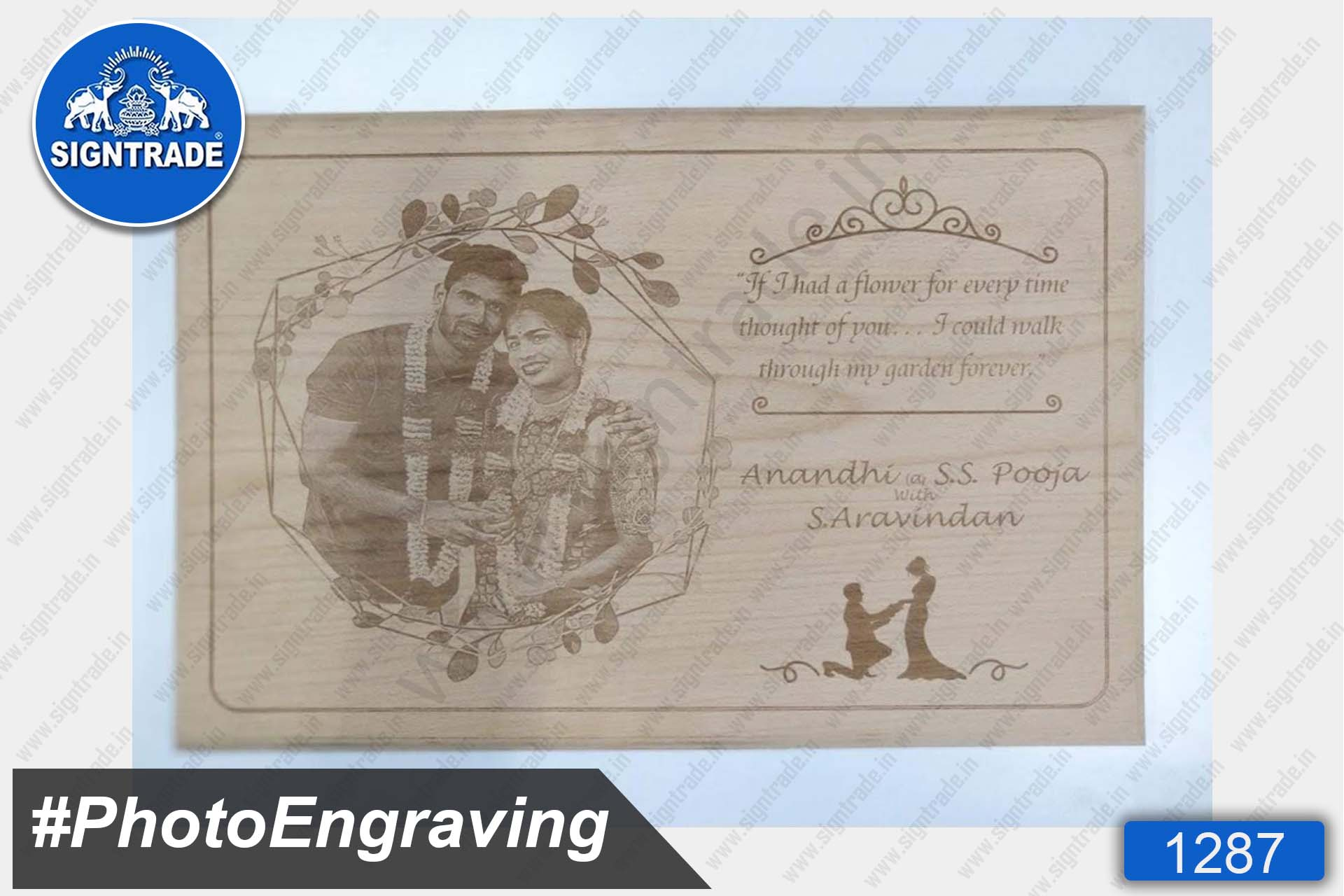 Wedding Anniversary Photo Engraving (Wood)