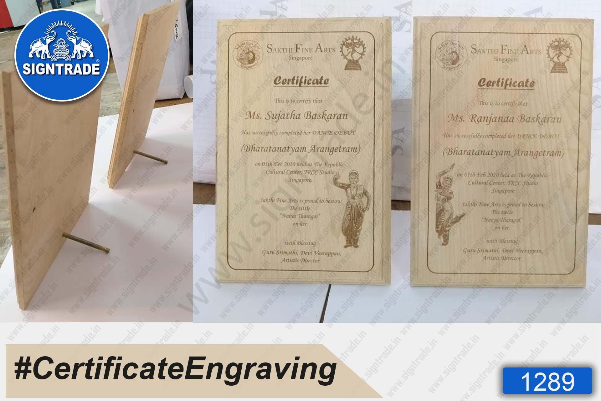 Certificate Engraving (Wood)
