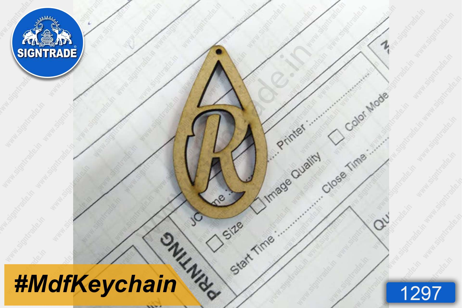 """MDF Letter """"R"""" Keychain"""
