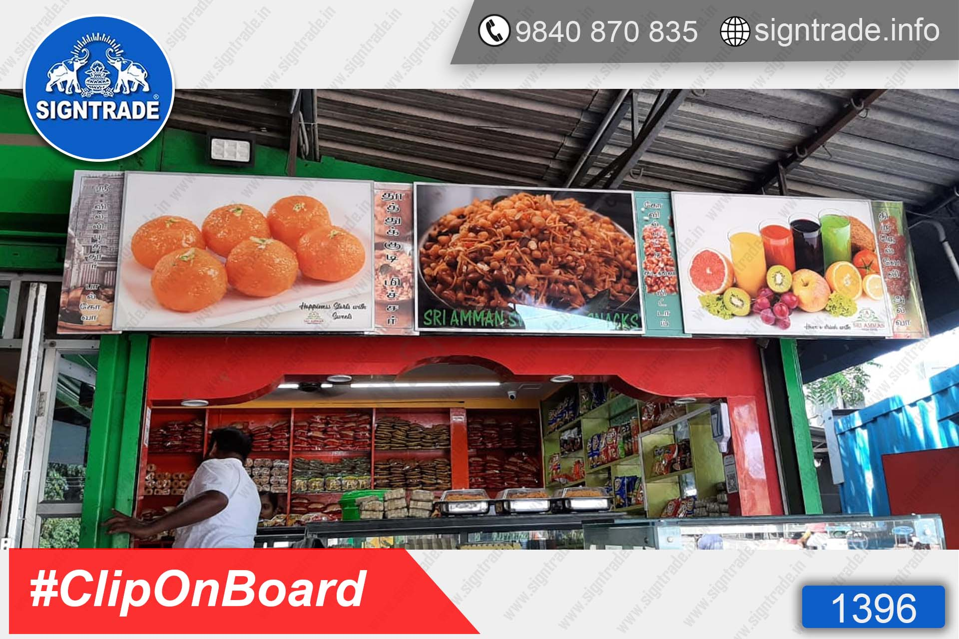 Clip On Board, All Products, Food and Beverage