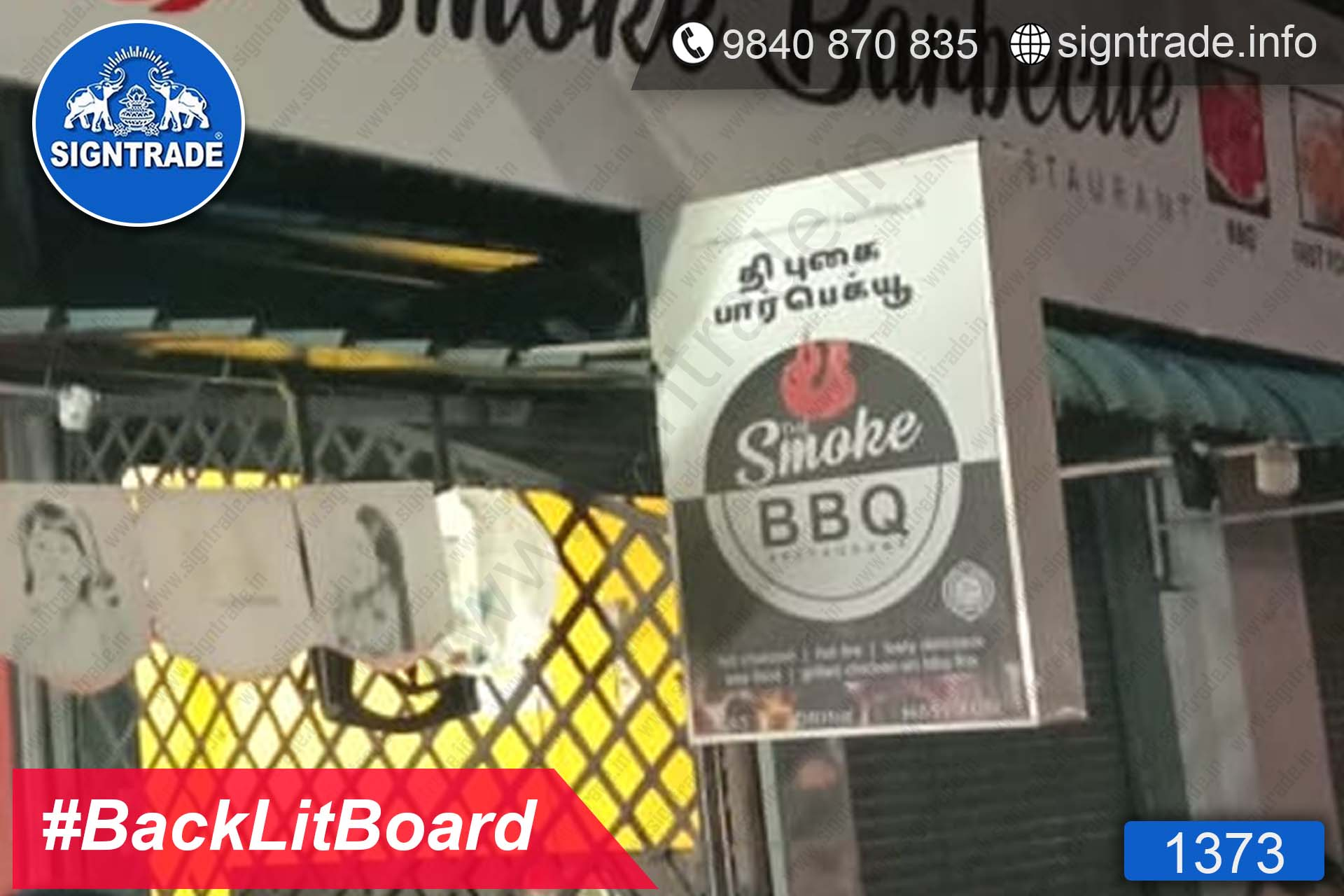 The Smoke Barbeque - Chennai - SIGNTRADE - Backlit Flex Board - Digital Printing Services in Chennai