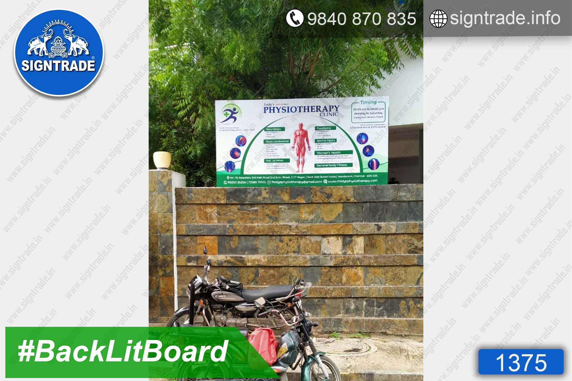 Physiotherapy Clinic - Chennai - SIGNTRADE - Backlit Flex Board - Digital Printing Services in Chennai