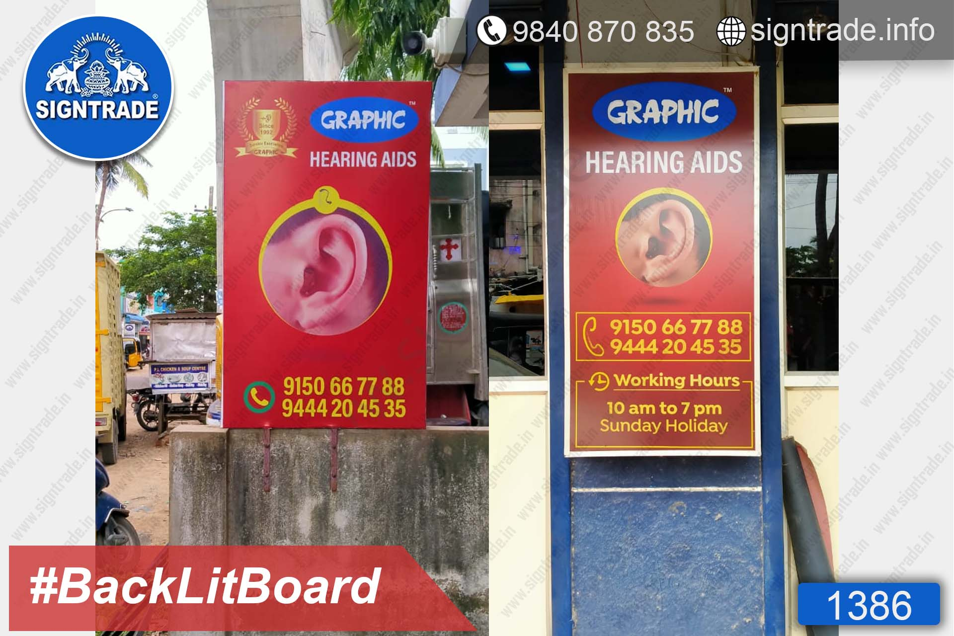 Graphic Hearing Aids, Nanganallur, Chennai - 1386, Flex Board, Backlit Flex Board, Star Backlit Flex Board, Backlit Flex Banners, Shop Front Flex Board, Shop Flex Board