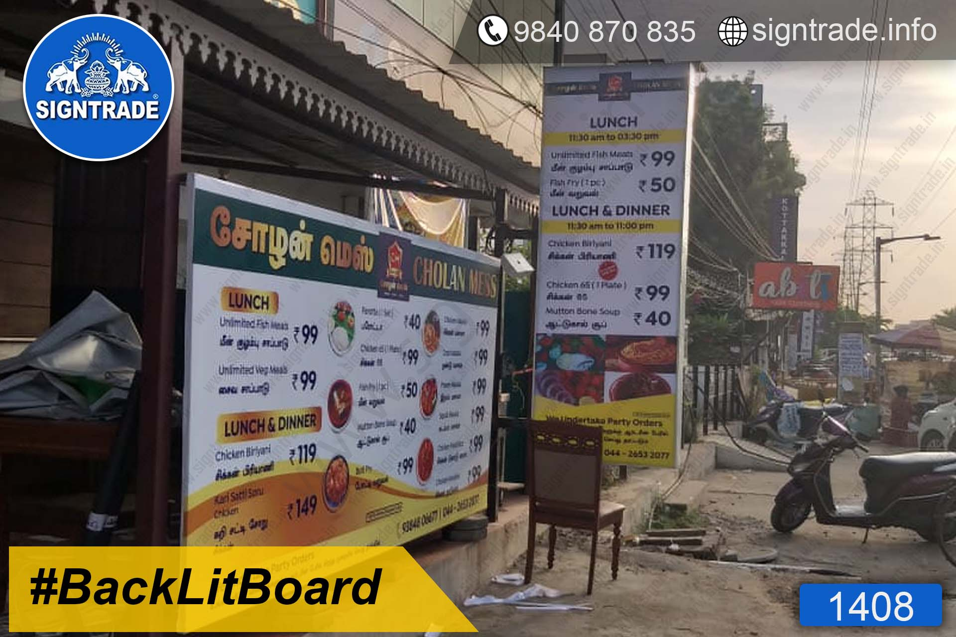 Cholan Mess - 1408, Flex Board, Backlit Flex Board, Star Backlit Flex Board, Backlit Flex Banners, Shop Front Flex Board, Shop Flex Board