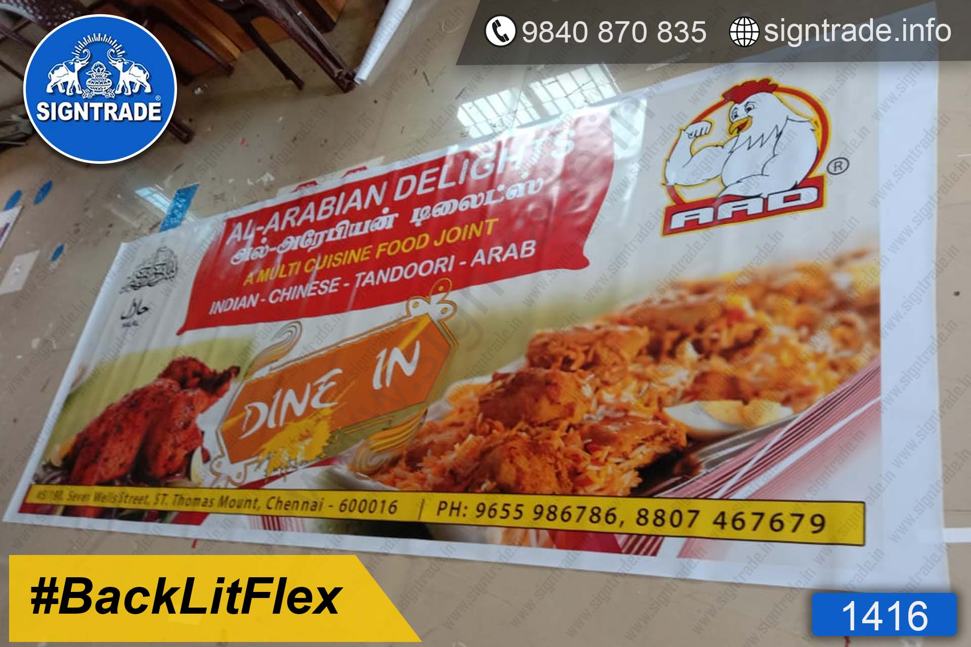 Al Arabian Delights Restaurant - 1416, Flex Board, Backlit Flex Board, Star Backlit Flex Board, Backlit Flex Banners, Shop Front Flex Board, Shop Flex Board