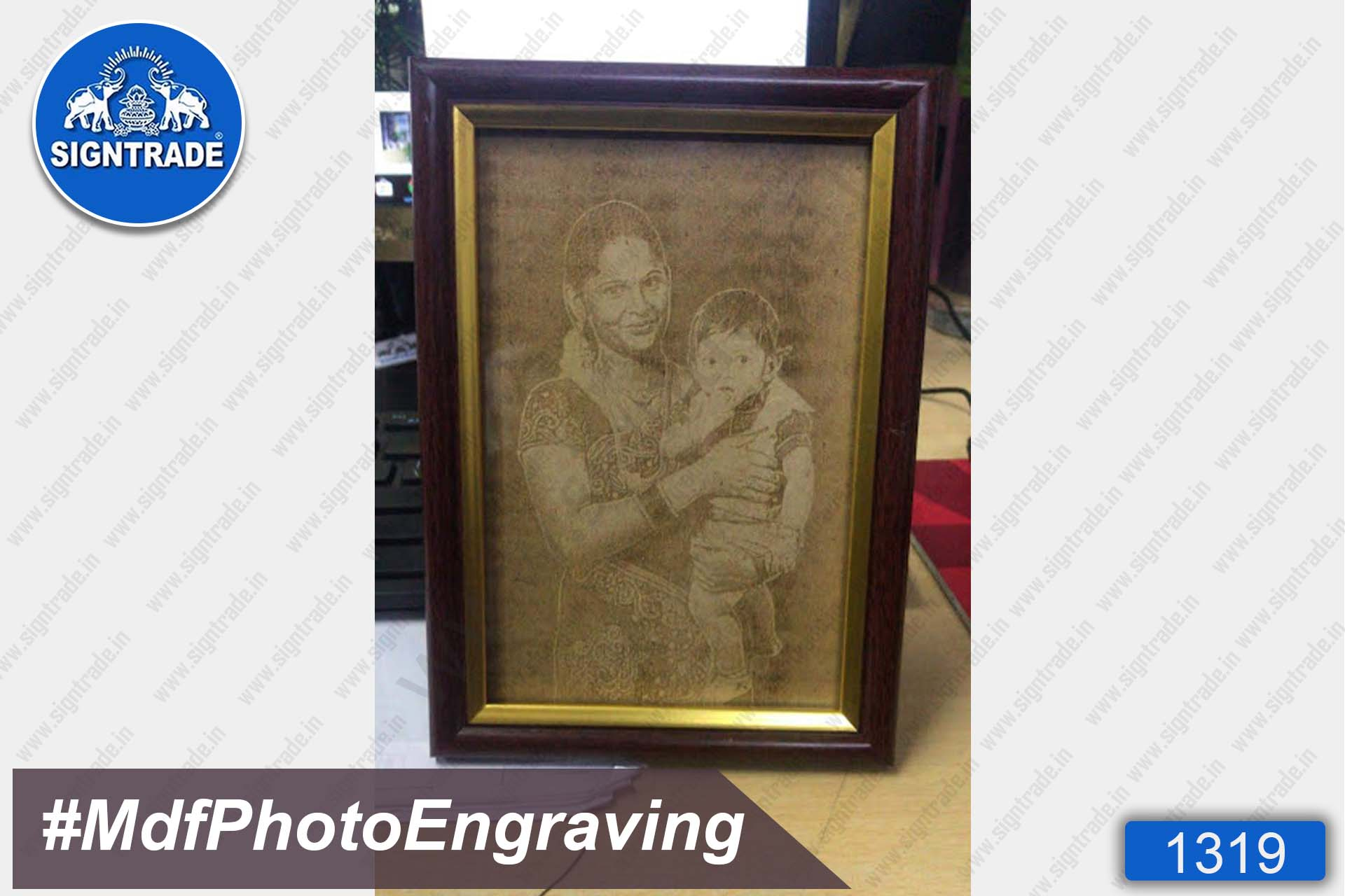 MDF Photo Frame with Engraving