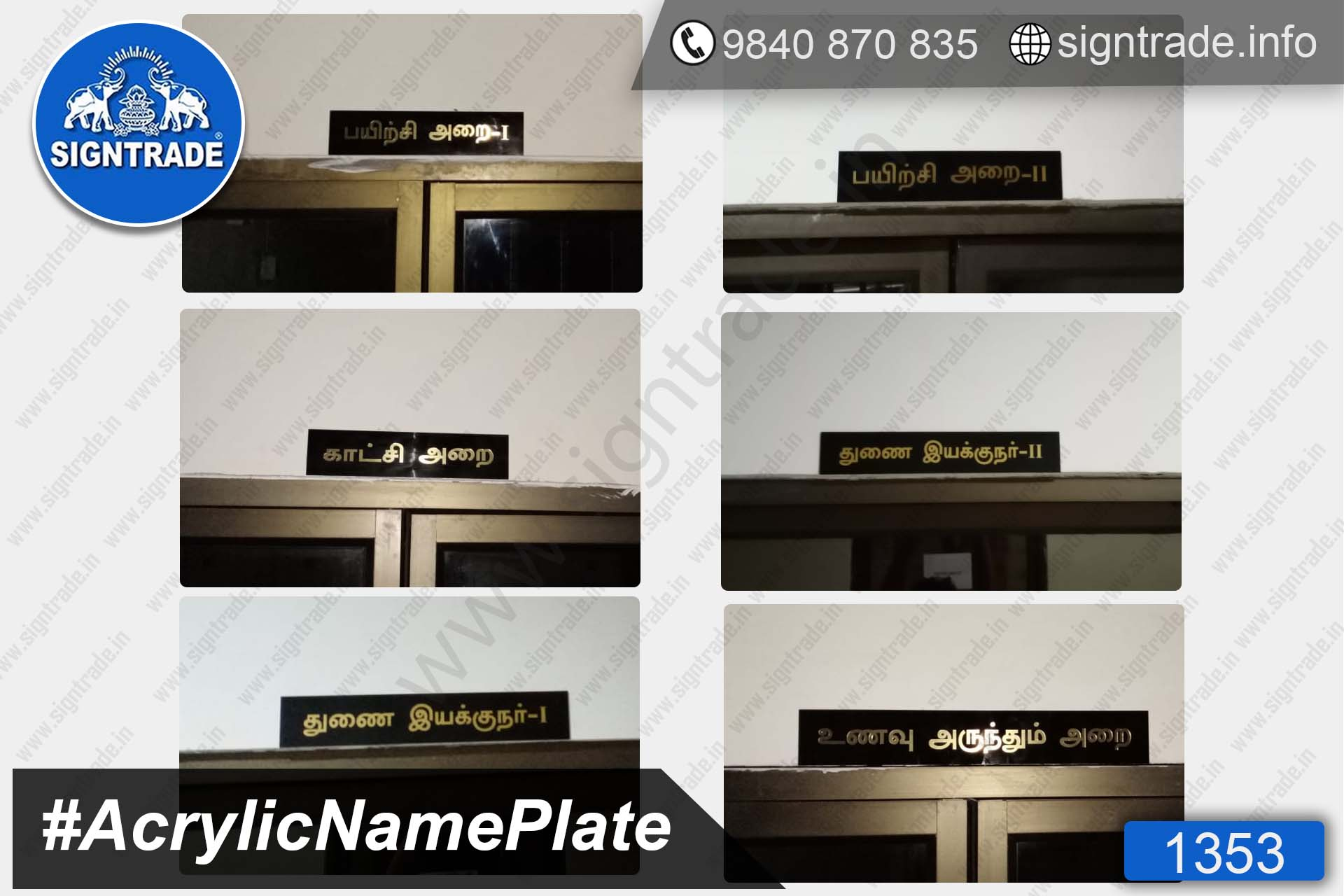 Name Plate Engraving for Office