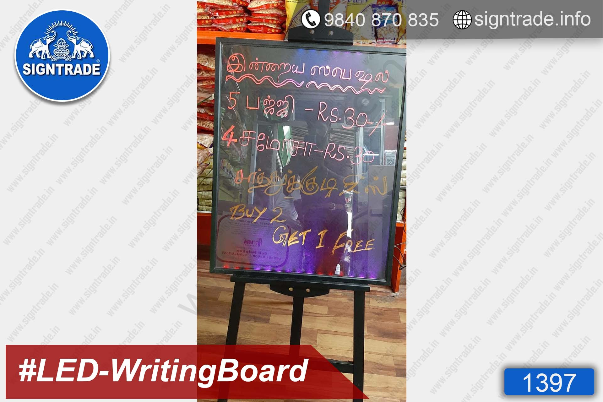 Sweet Shop – kandigai LED Writing Board