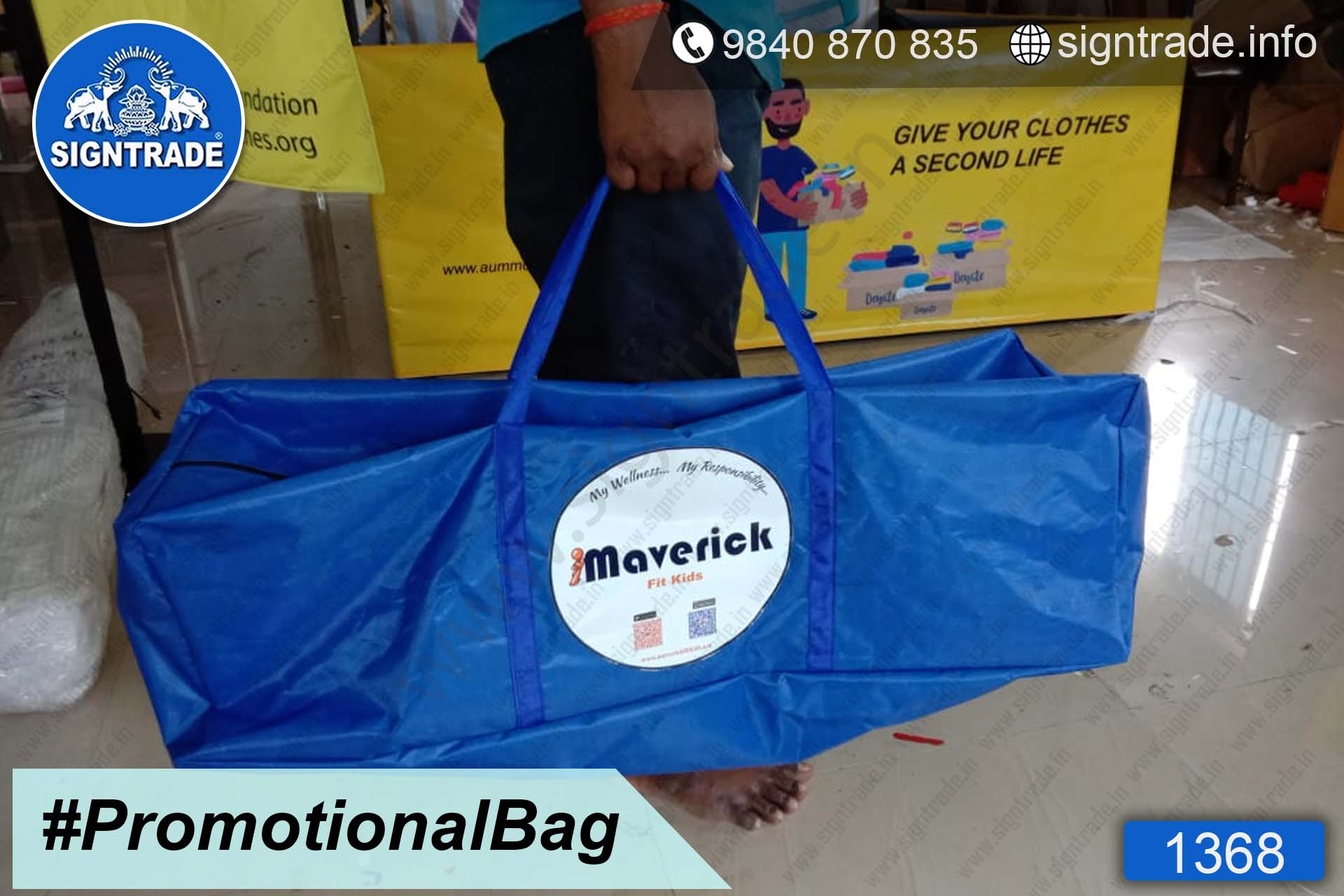 1368, Promotional Bags, Rexine Bags, Promotional Rexine Bags