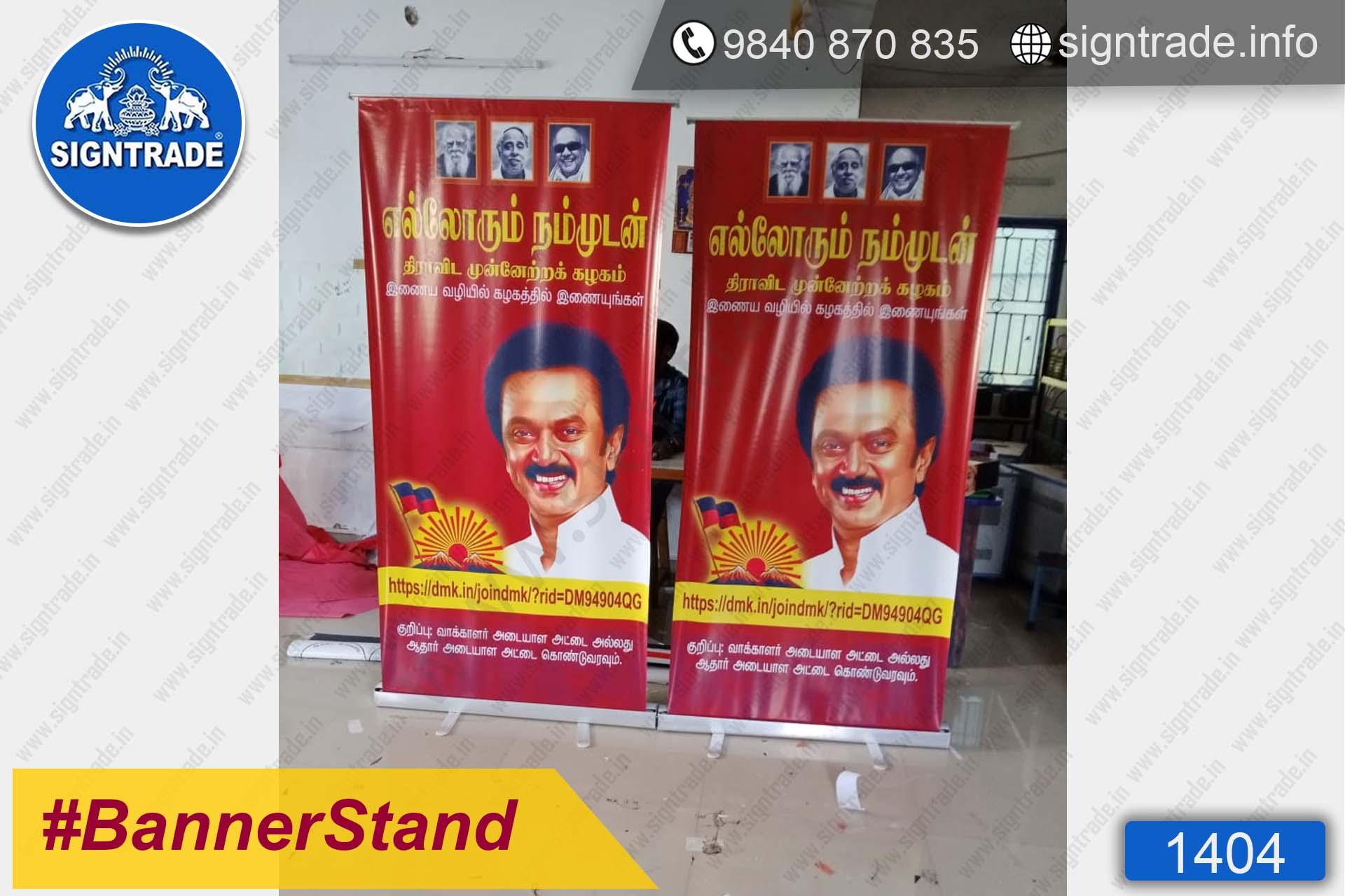 Dravida Munnetra Kazhagam - 1404, Retractable Banner, Roll Up Banner Stand, Banner Stand, Roll Up Banner, Standee, Promotional Standee, Promotional Roll Up Standee, Promo Standee