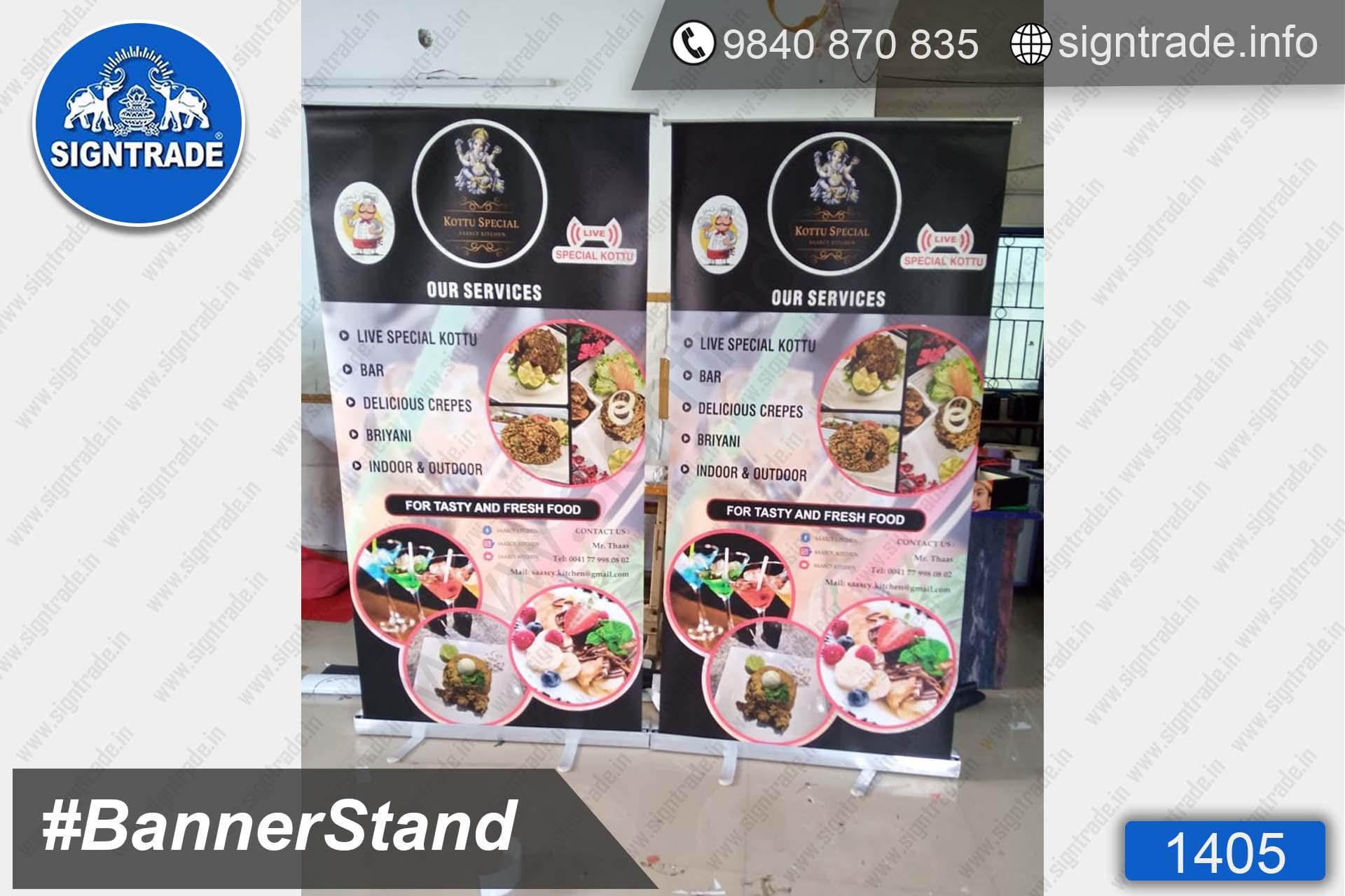 Kottu Special Family Restaurant - 1405, Retractable Banner, Roll Up Banner Stand, Banner Stand, Roll Up Banner, Standee, Promotional Standee, Promotional Roll Up Standee, Promo Standee