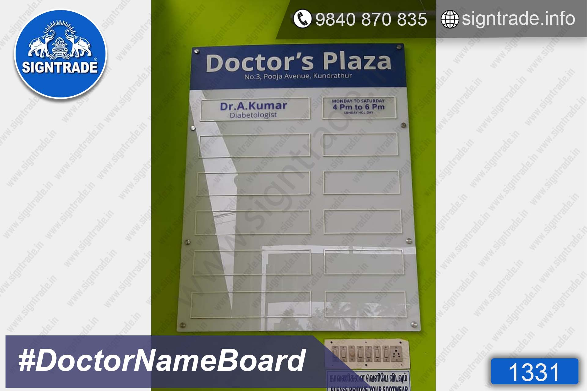 Doctor's Plaza - Kundrathur - Chennai - SIGNTRADE - Acrylic Doctors Name Board for Hospital Manufacture in Chennai