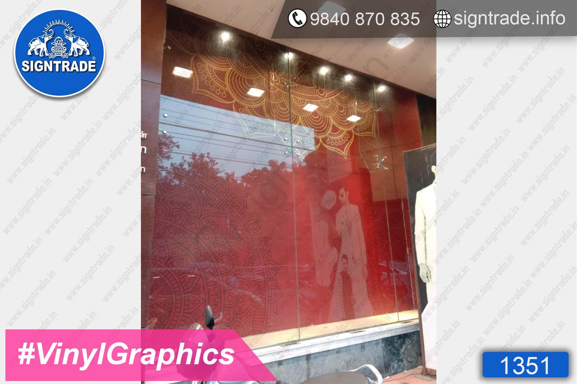 Jain collection - Vinyl Graphics on Wall