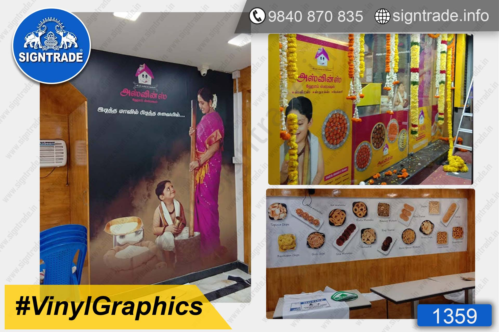 Aswin Sweets and Snacks - Chennai - Vinyl Graphics - SIGNTRADE - Custom Printed Wall Graphics in Chennai