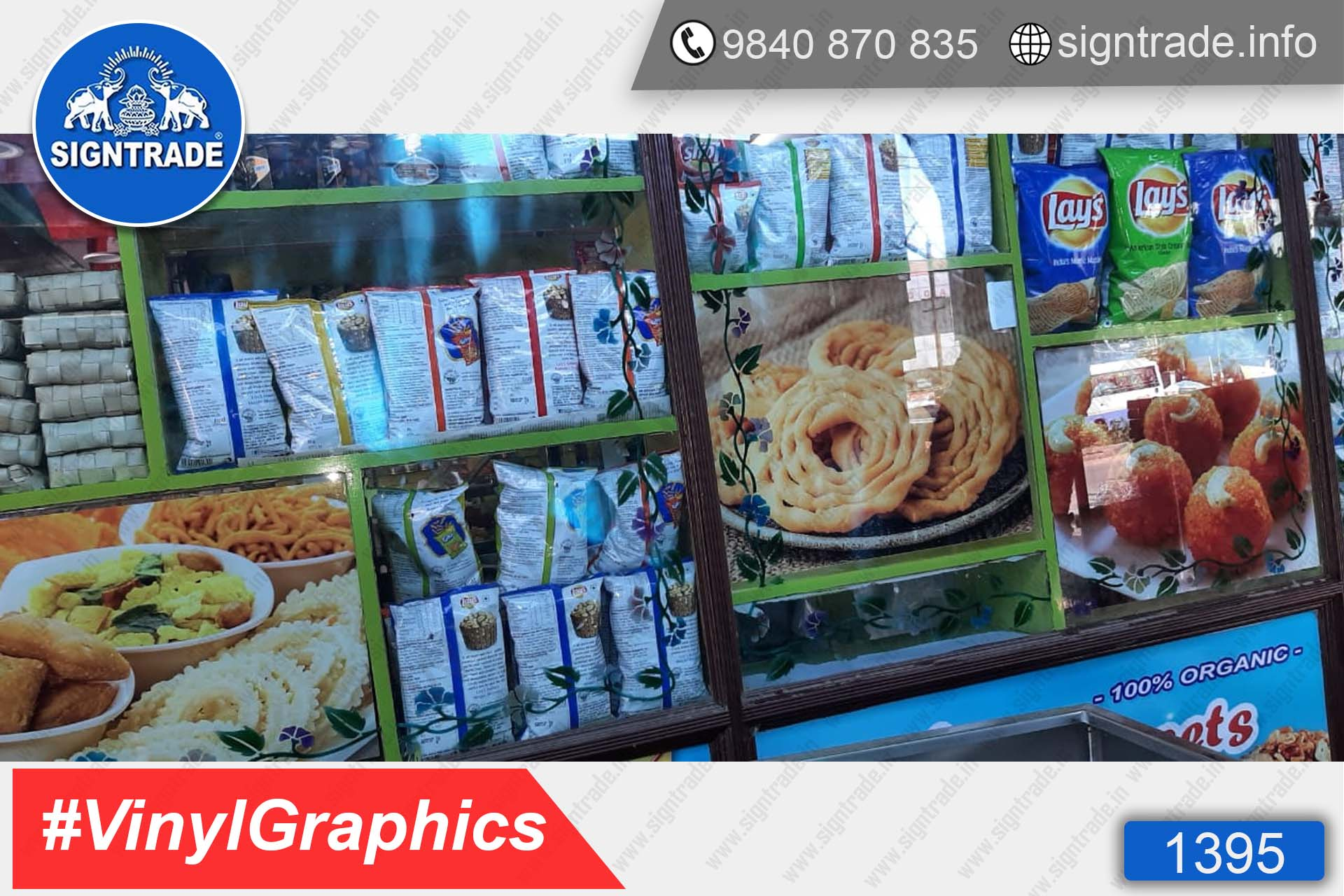 1395, Vinyl Graphics, Wall Graphics, Wall Wrapping, wall stickers, wall Wraps, Wall Branding, GlassDoor Branding, GlassDoor Graphics, GlassDoor Wraps, Wraps in Glass, Glass door branding, Glass wall branding