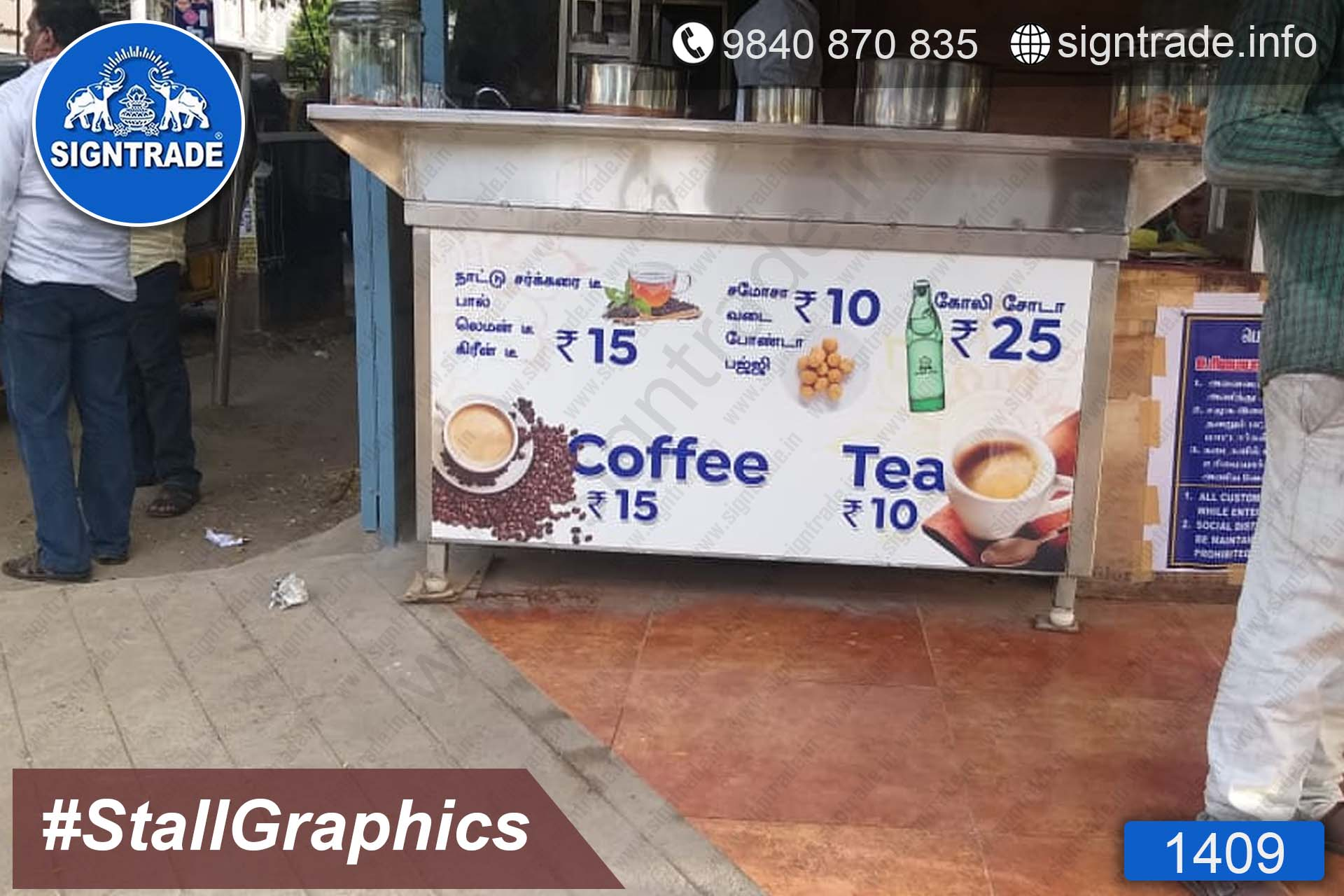 Tea Stall - 1409, Vinyl Graphics, Wall Graphics, Wall Wrapping, wall stickers, wall Wraps, Wall Branding, GlassDoor Branding, GlassDoor Graphics, GlassDoor Wraps, Wraps in Glass, Glass door branding, Glass wall branding