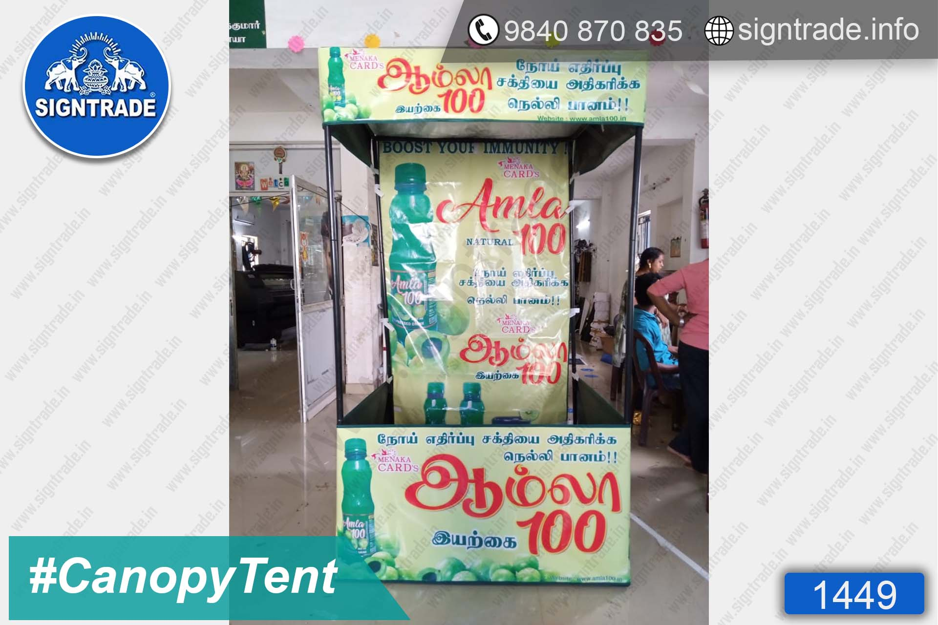 Amla 100 Nature - Menaka Cards - 1449, Canopy tent, Flat roof tent, Promo tent, Promotional tent, Advertising tent