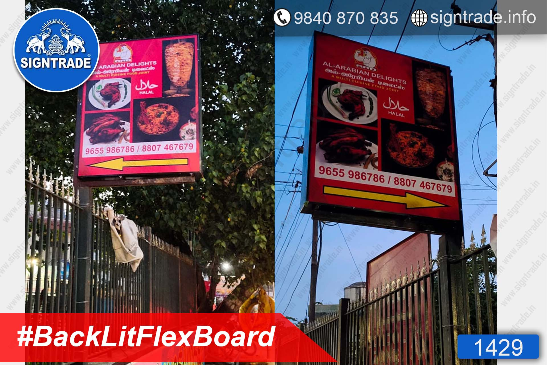 1429, Flex Board, Backlit Flex Board, Star Backlit Flex Board, Backlit Flex Banners, Shop Front Flex Board, Shop Flex Board