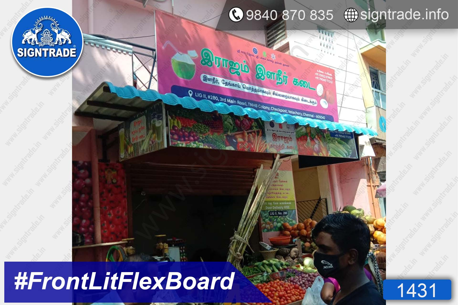 1431, Flex Board, Frontlit Flex Board, Star Frontlit Flex Board, Frontlit Flex Banners, Shop Front Flex Board, Shop Flex Board, Star Flex