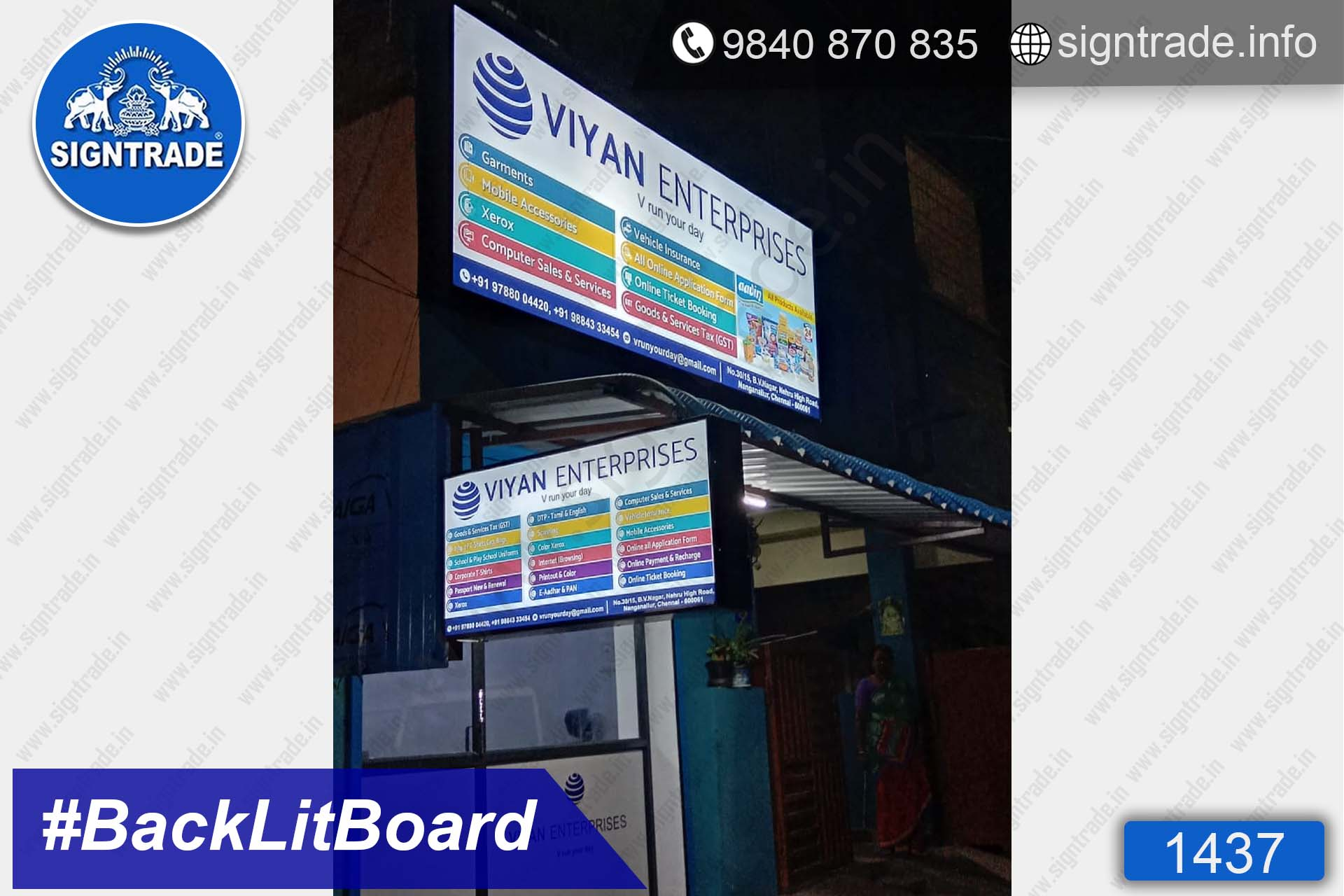 Viyan Enterprises - 1437, Flex Board, Frontlit Flex Board, Star Frontlit Flex Board, Frontlit Flex Banners, Shop Front Flex Board, Shop Flex Board, Star Flex