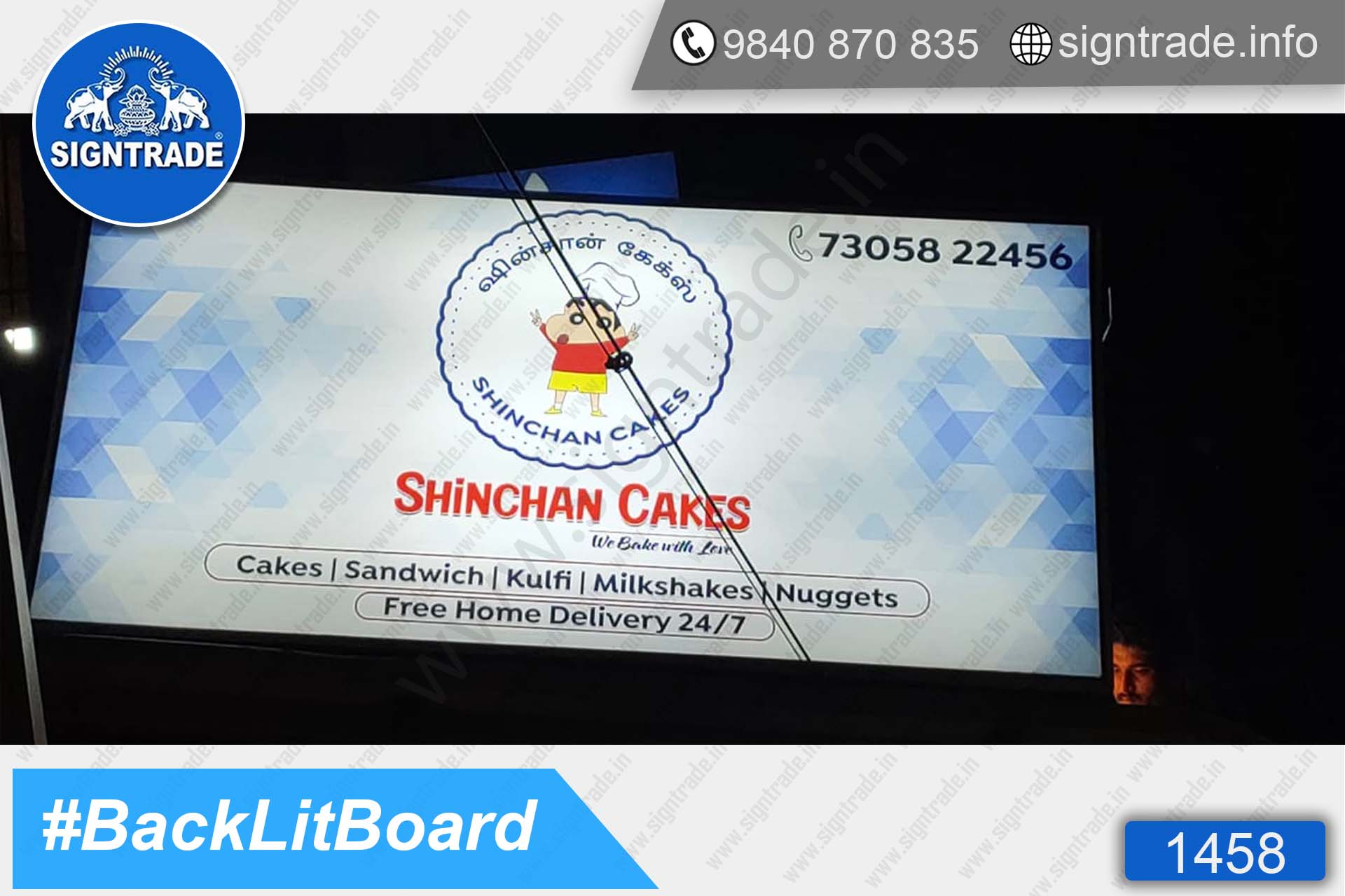 Shinchan Cakes backlit Board