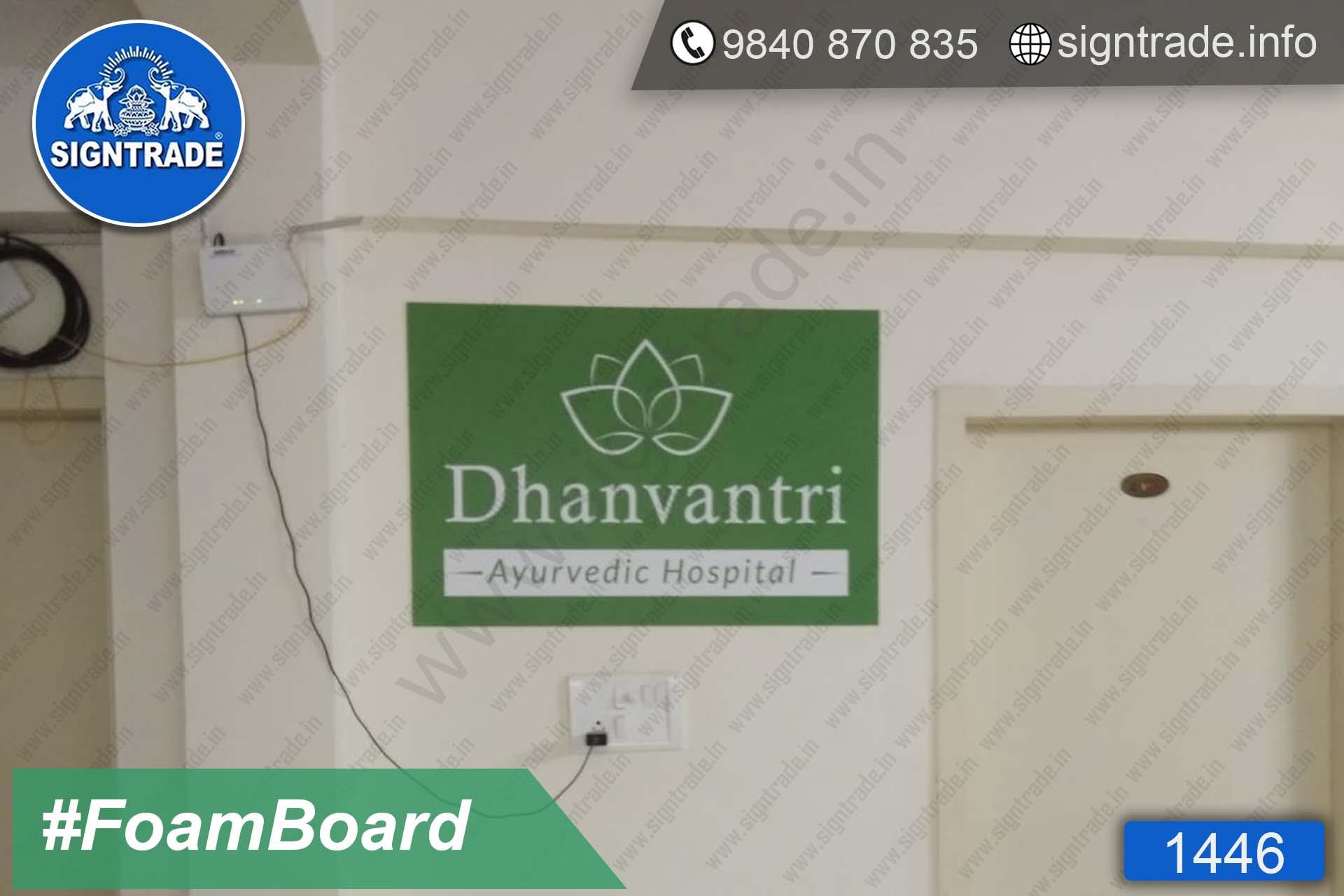 1446, Foam Board, Foam Name Board, Company Name Foam Board