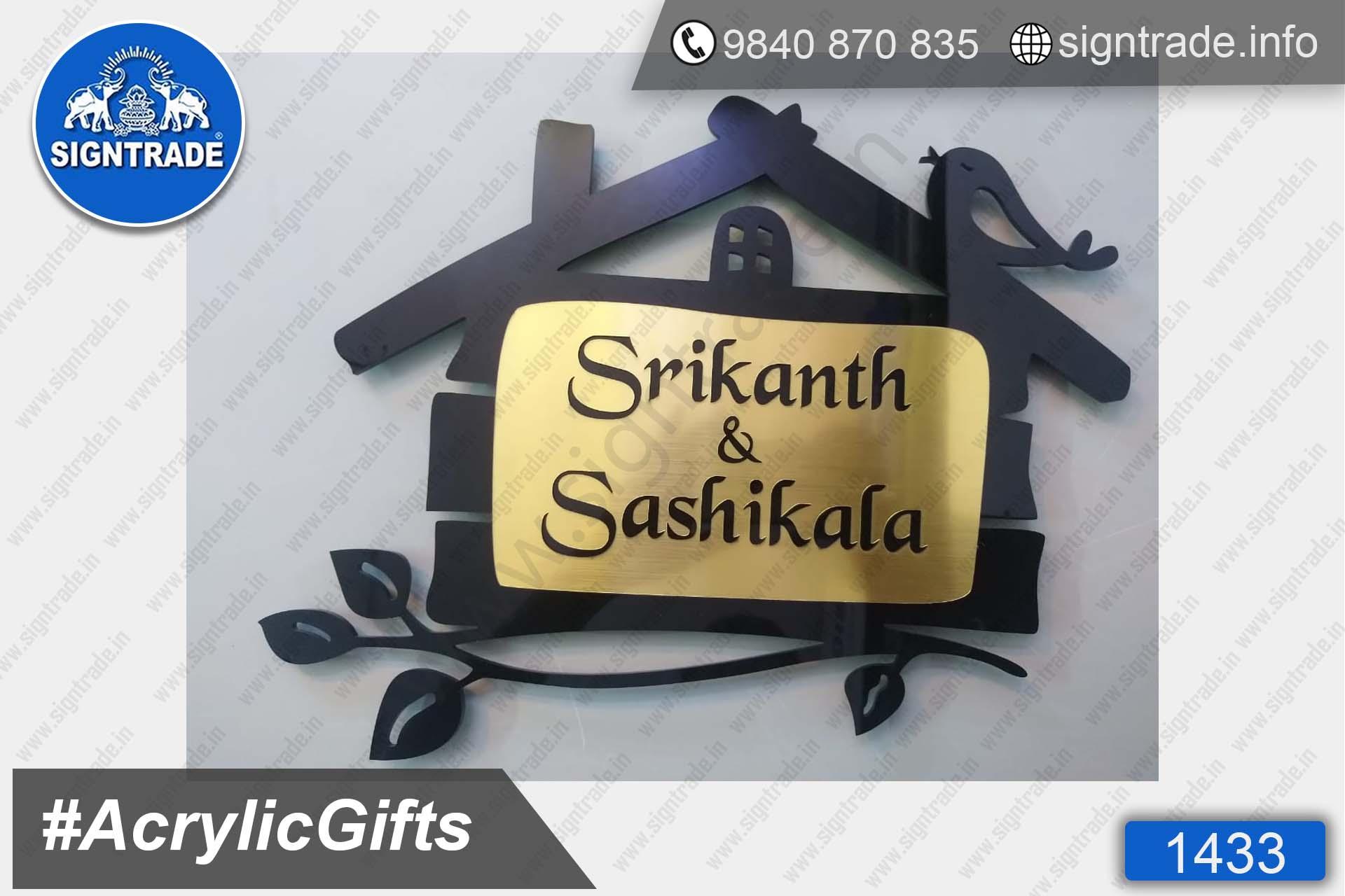 1433, Personalized Acrylic Name Gift, Acrylic Name Plate, Acrylic Name Gift