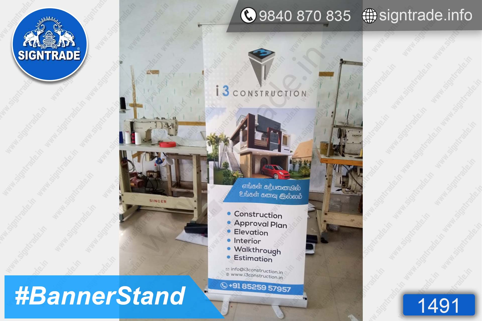1491, i3 Constructions, Mayiladuthurai - SIGNTRADE - Digital Printing Services - Roll Up Banner Stand Manufacturer in Chennai