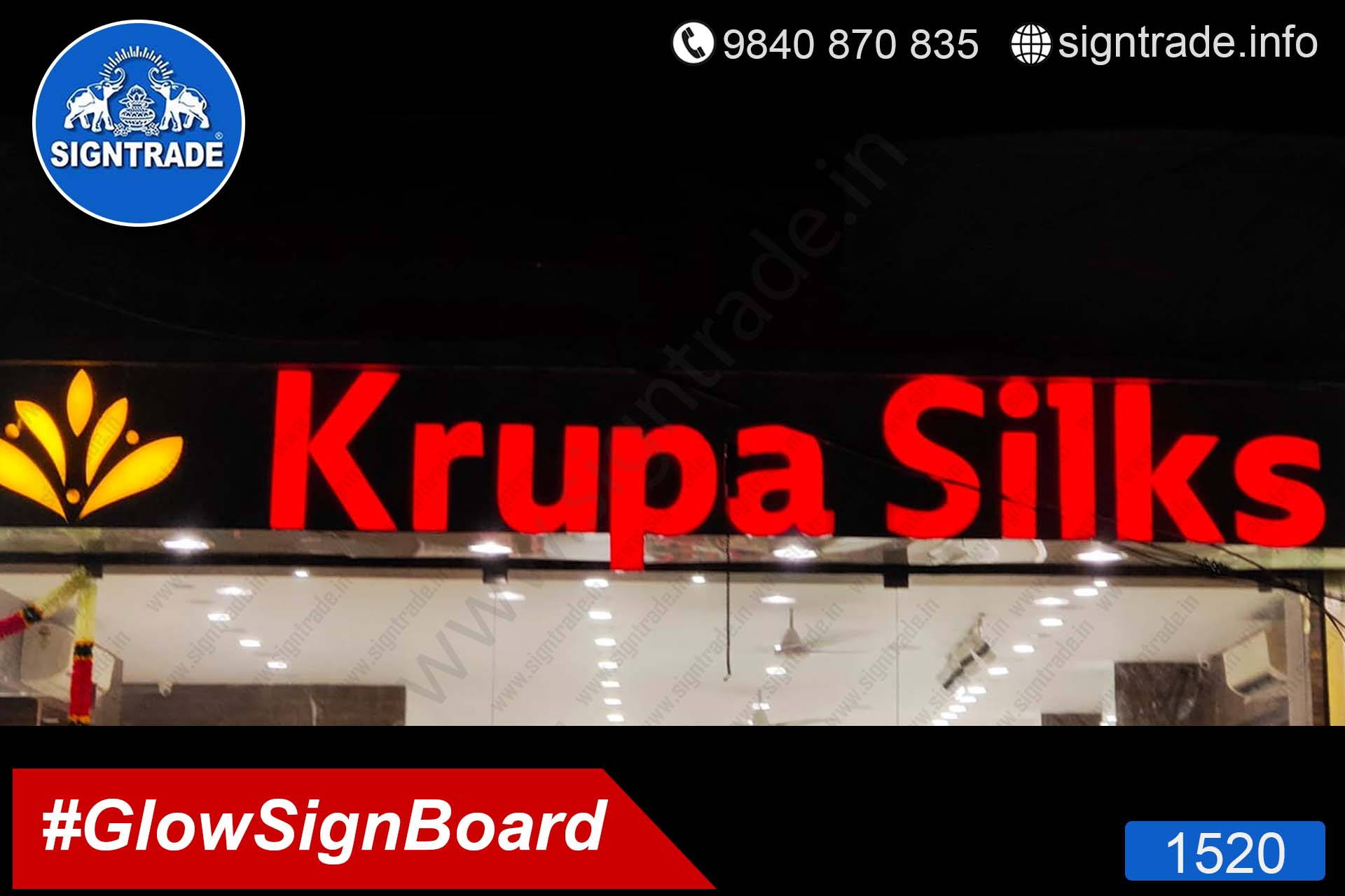 Krupa Silks - SIGNTRADE - Acrylic, LED Sign Board Manufacturers in Chennai