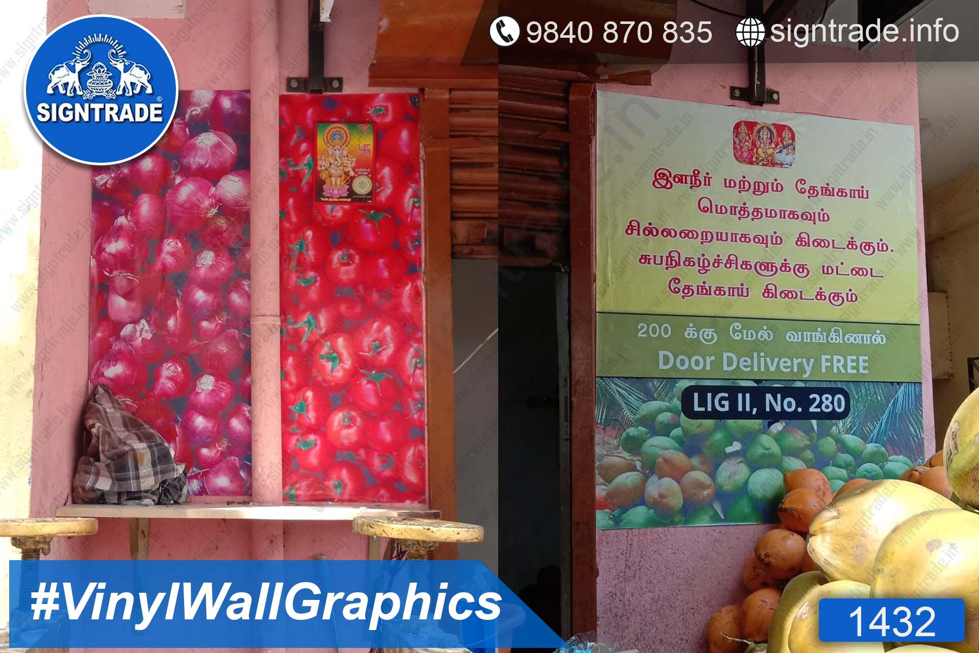 Rajam Tender Coconut Shop - 1432, Vinyl Graphics, Wall Graphics, Wall Wrapping, wall stickers, wall Wraps, Wall Branding, Wall Branding on foam board